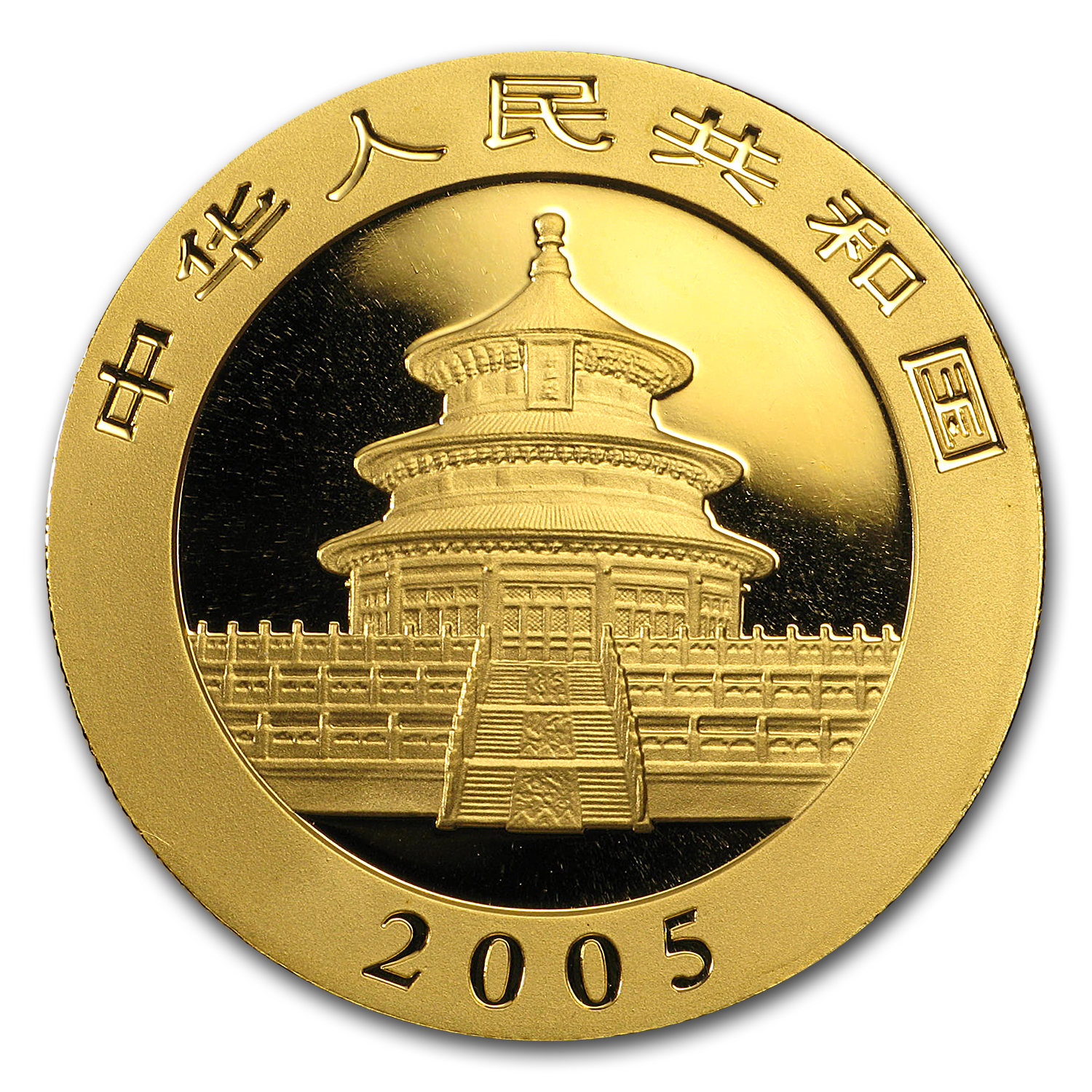 2005 China 1 oz Gold Panda BU (Not Sealed)