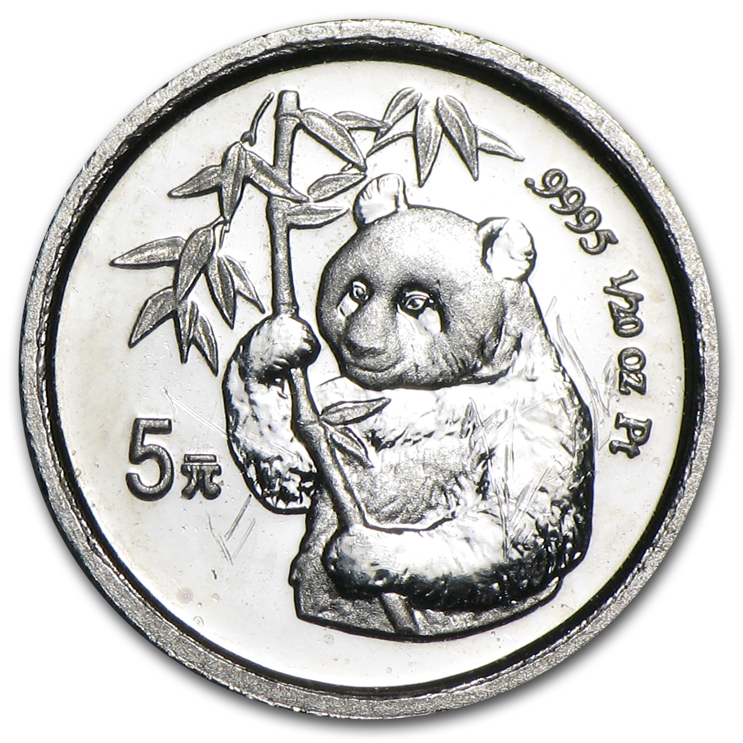 1995 China 1/20 oz Platinum Panda (Abrasions)