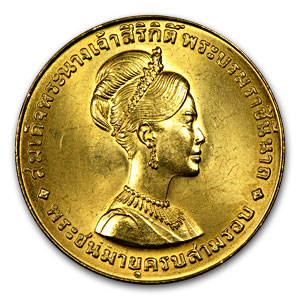 1968 Thailand Gold 600 Baht 36th Birthday of Queen Sinkit
