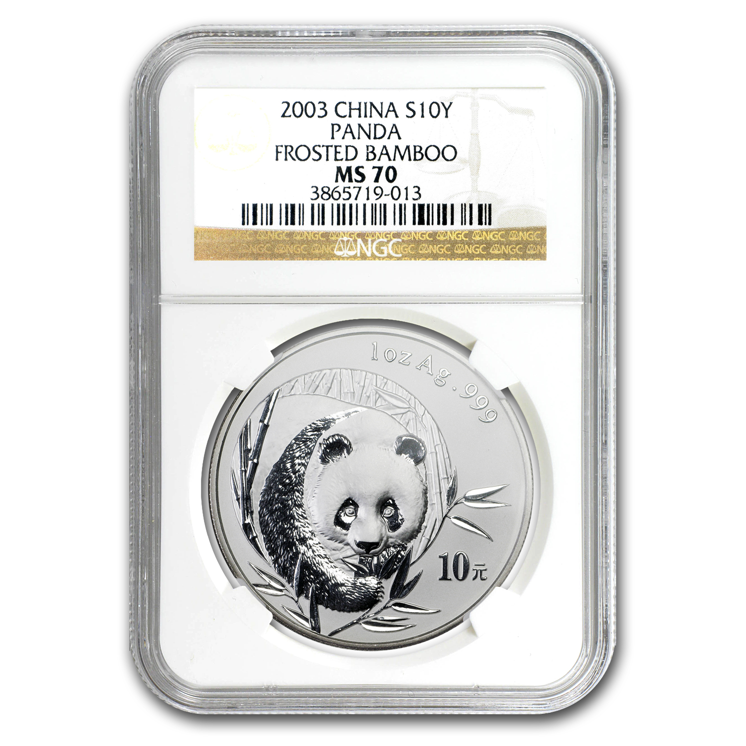 2003 China 1 oz Silver Panda MS-70 NGC