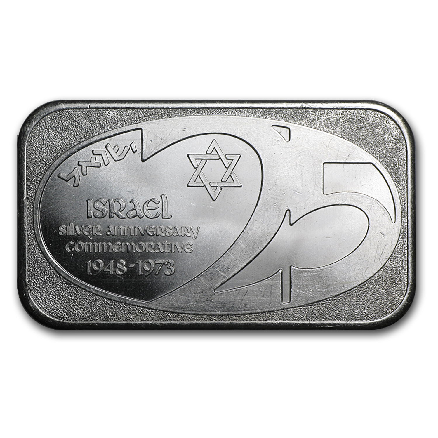 1 oz Silver Bar - Israel 25th Anniversary (U.S. Corporation)