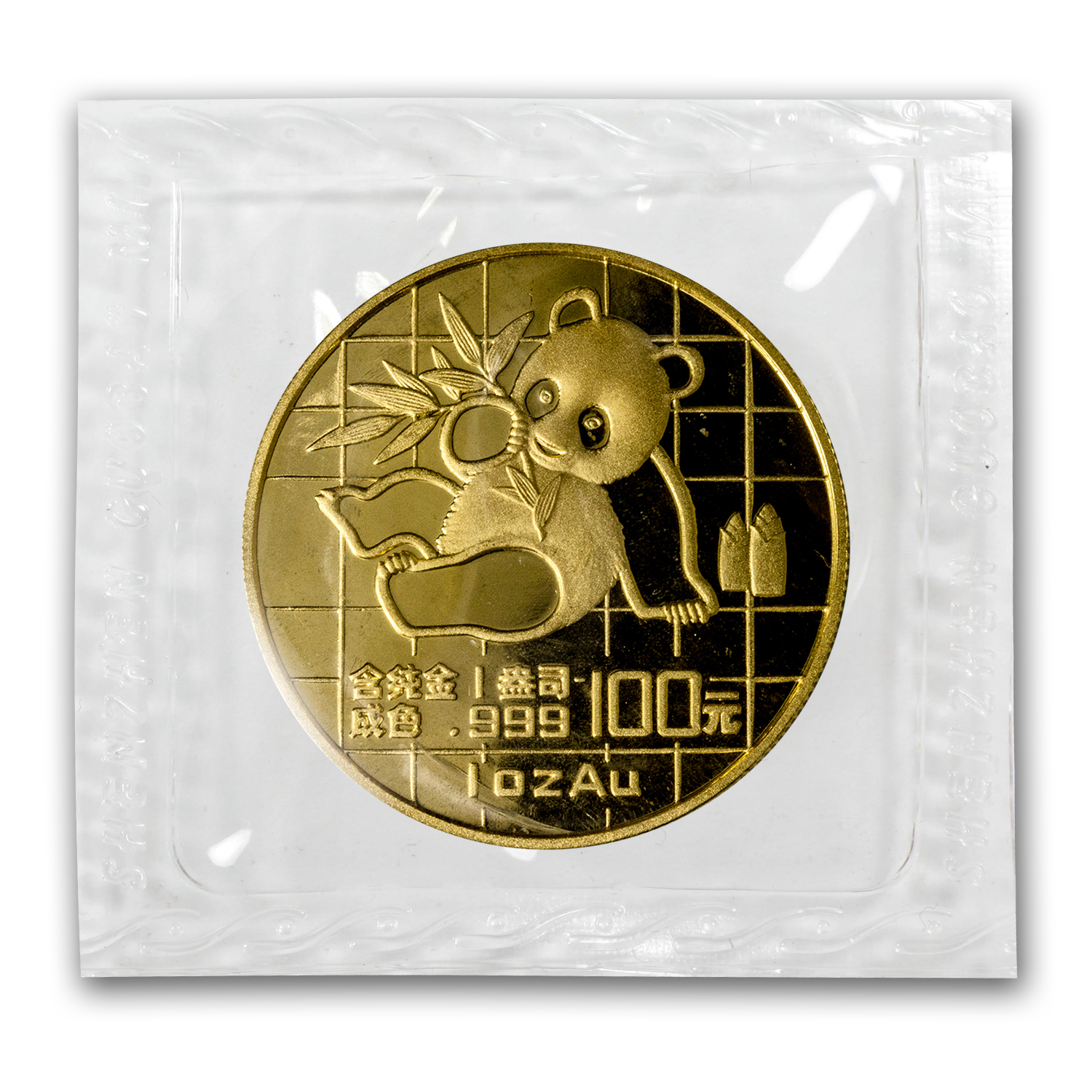 1989 China 1 oz Gold Panda Large Date BU (Sealed)
