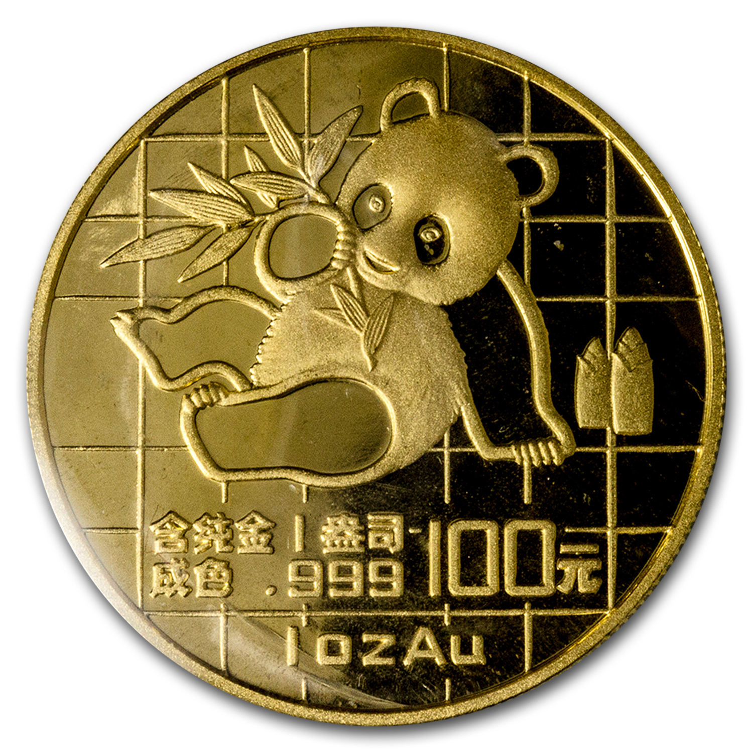 1989 1 oz Gold Chinese Panda Large Date BU (Sealed)