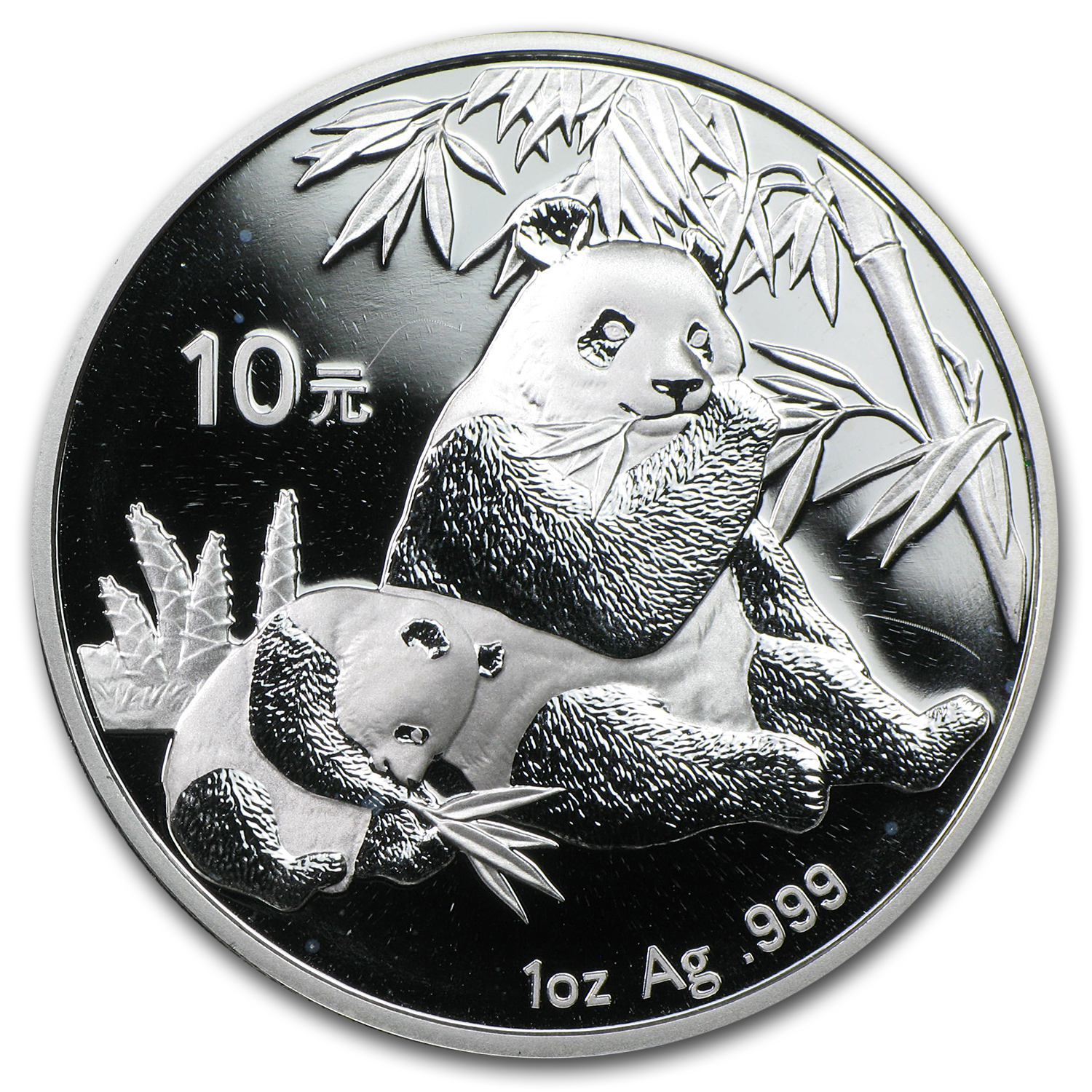 2007 Silver Chinese Panda 1 oz - Light Abrasions