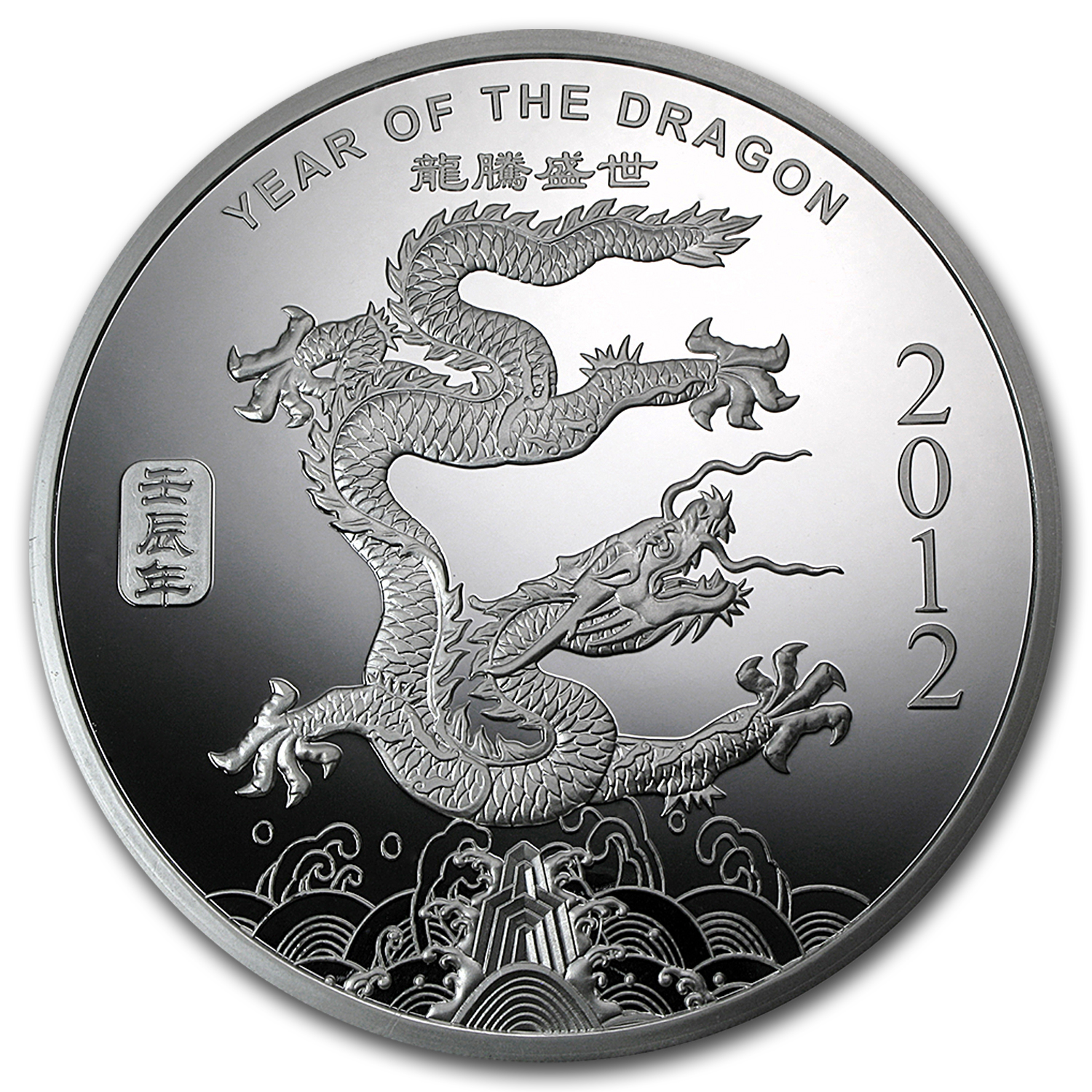 1/2 oz Silver Rounds - APMEX (2012 Year of the Dragon)