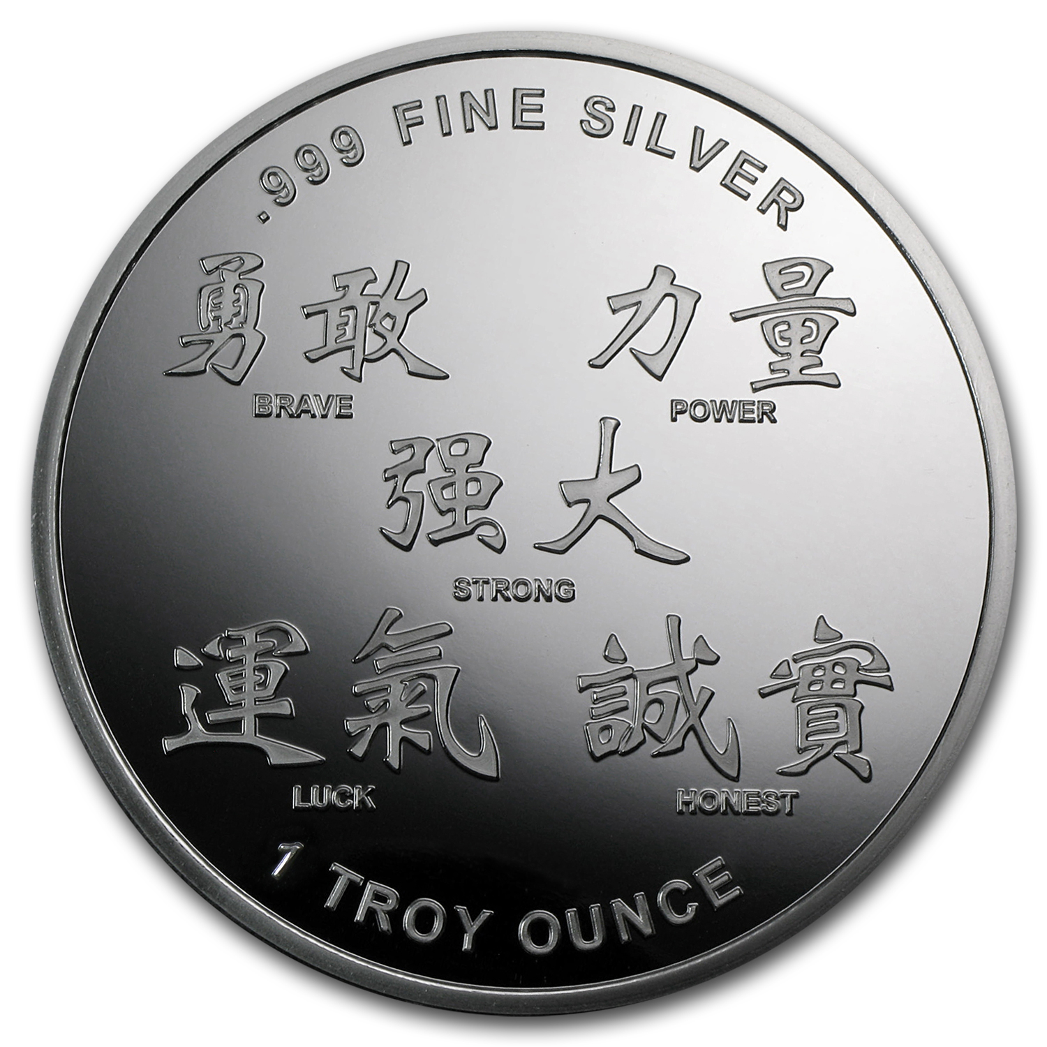 1 oz Silver Rounds - APMEX (2012 Year of the Dragon)
