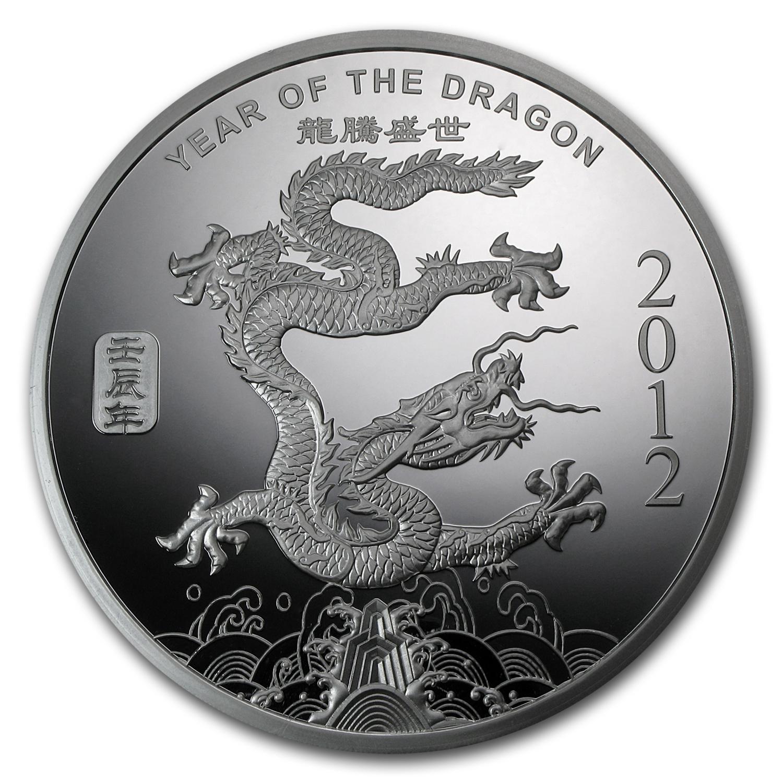 1 Oz Silver Round Apmex 2012 Year Of The Dragon 1 Oz