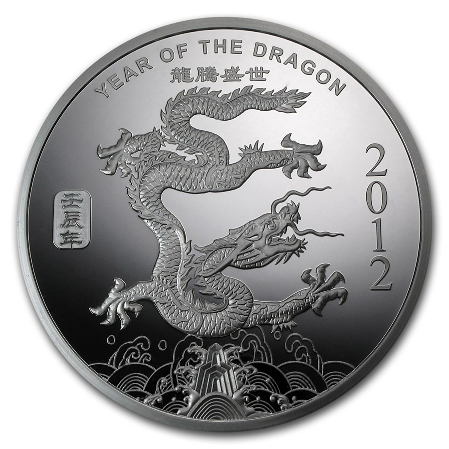 1 Oz Silver Round Apmex 2012 Year Of The Dragon 1 Oz