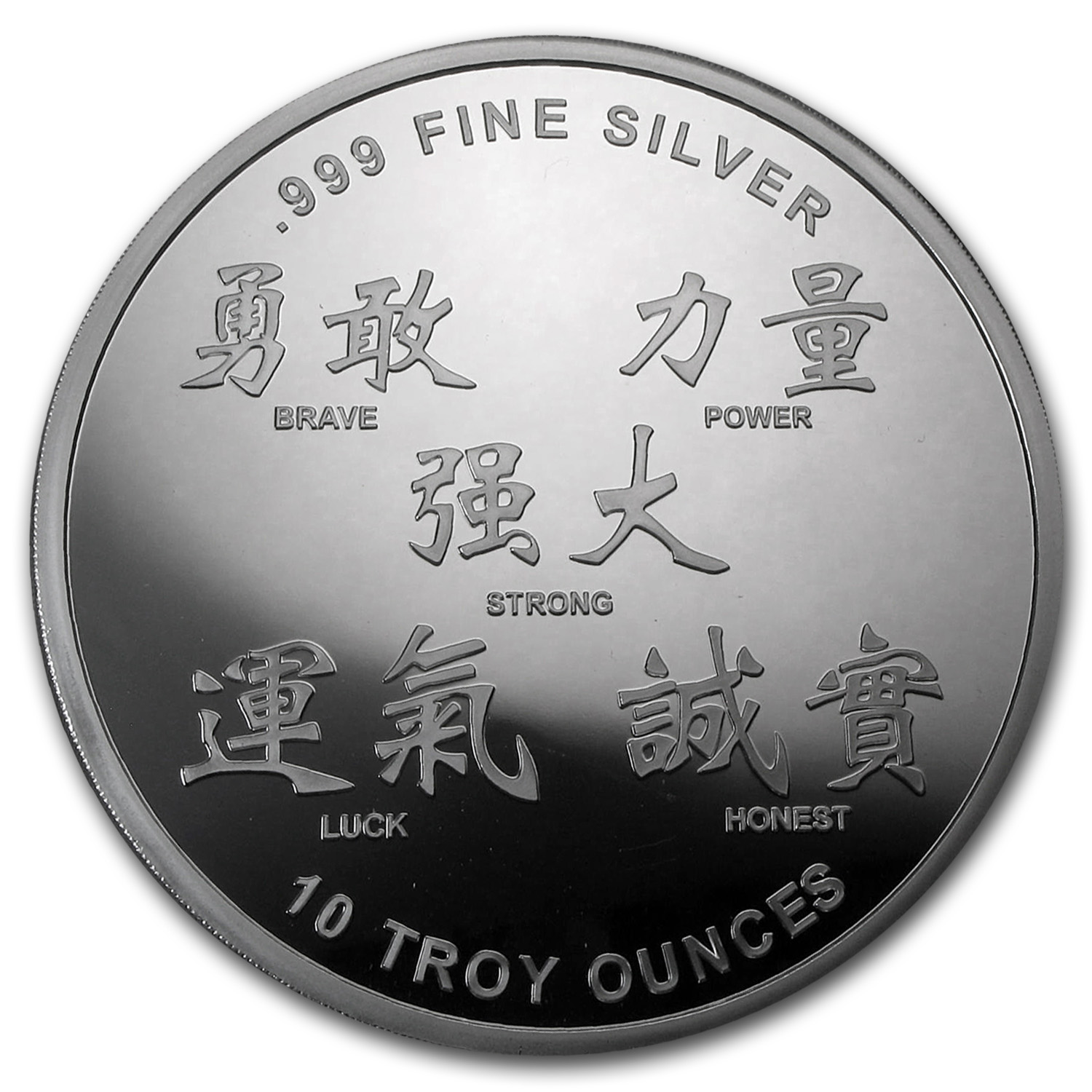 10 oz Silver Round - APMEX (2012 Year of the Dragon)