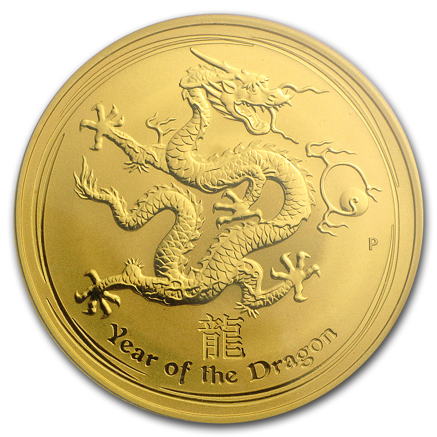 2012 1 oz Gold Year of the Dragon (SII) MS-70 PCGS - First Strike