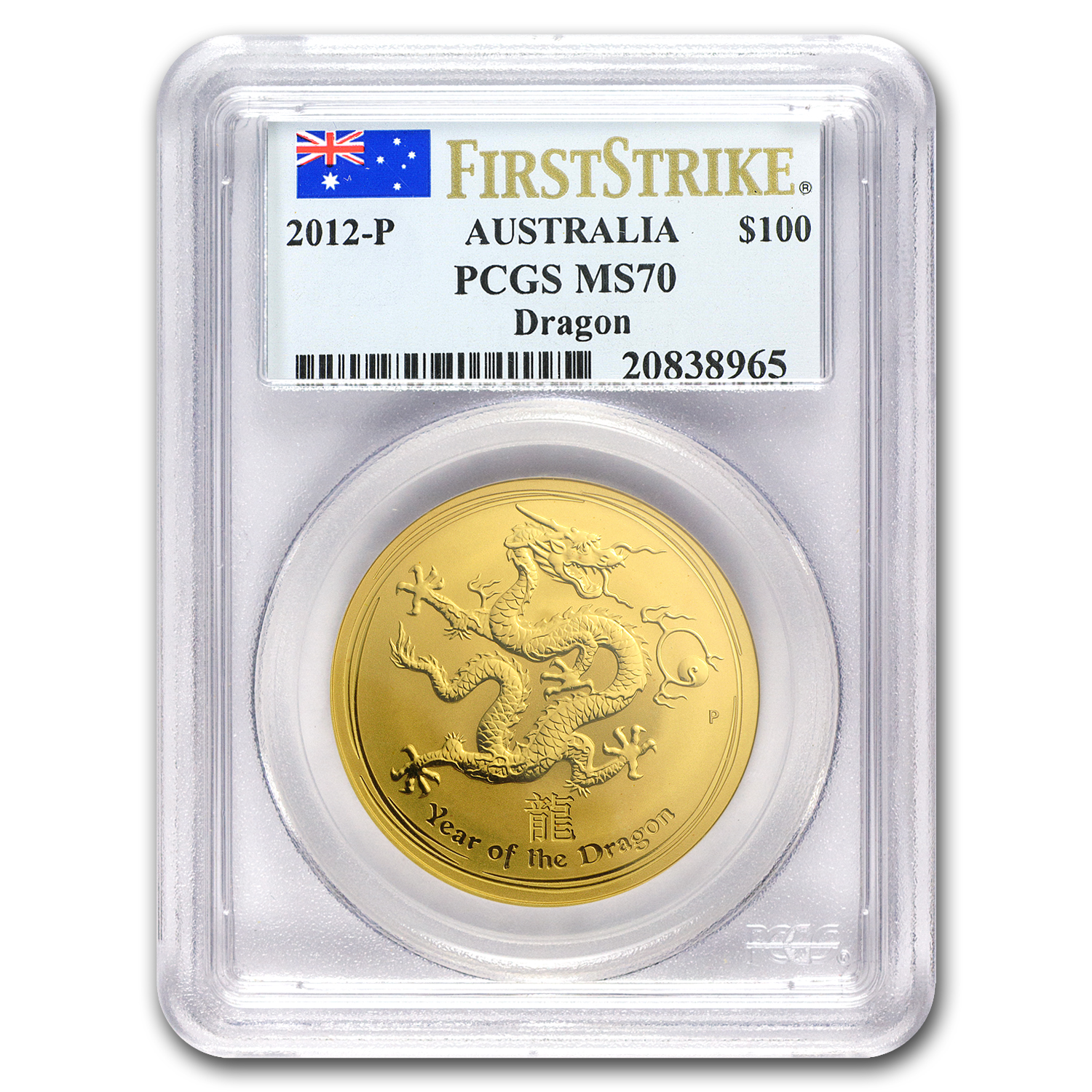 2012 1 oz Gold Year of the Dragon MS-70 PCGS (SII, First Strike)