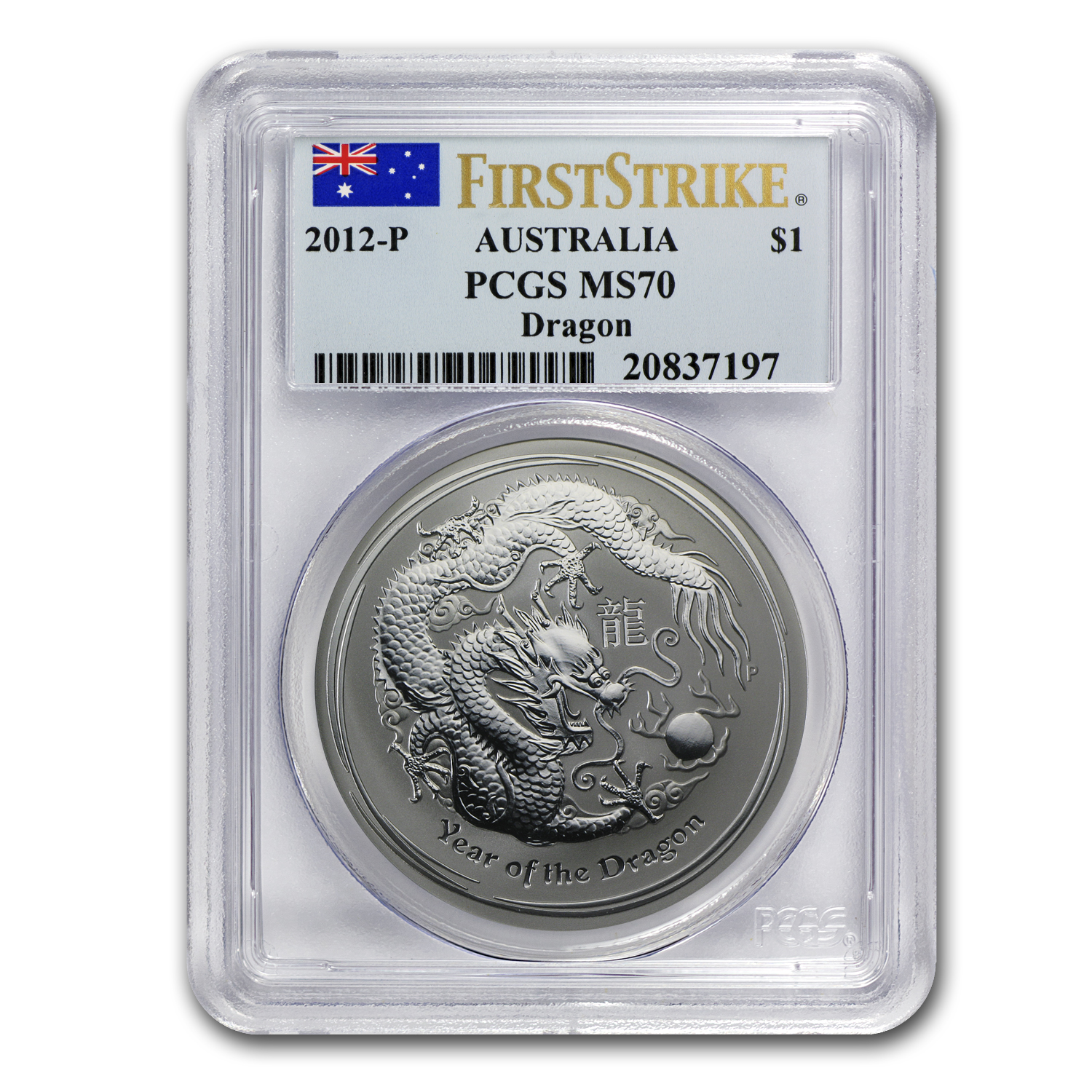 2012 Australia 1 oz Silver Year of the Dragon MS-70 PCGS (FS)