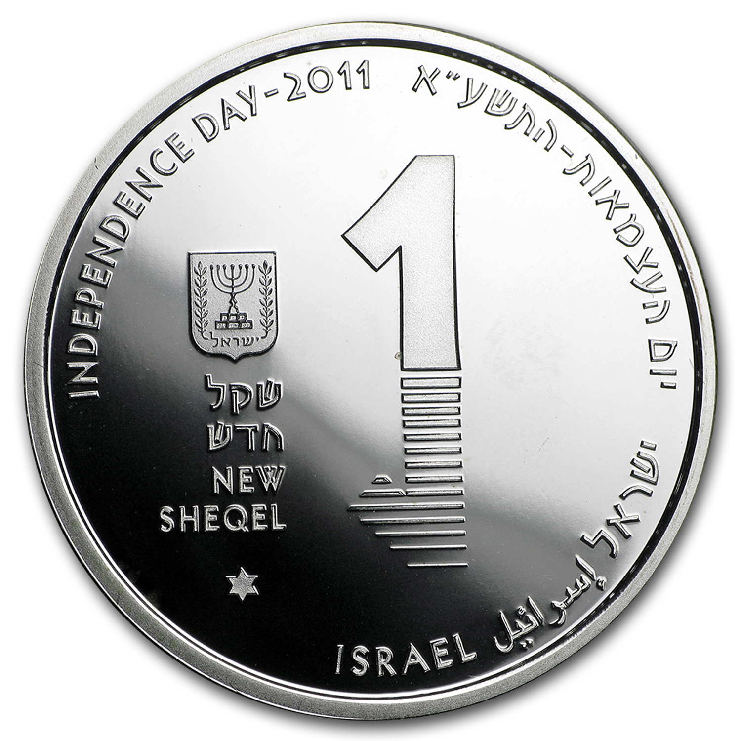 2011 Israel Silver 1 NIS Dead Sea Proof-like (w/Box & COA)