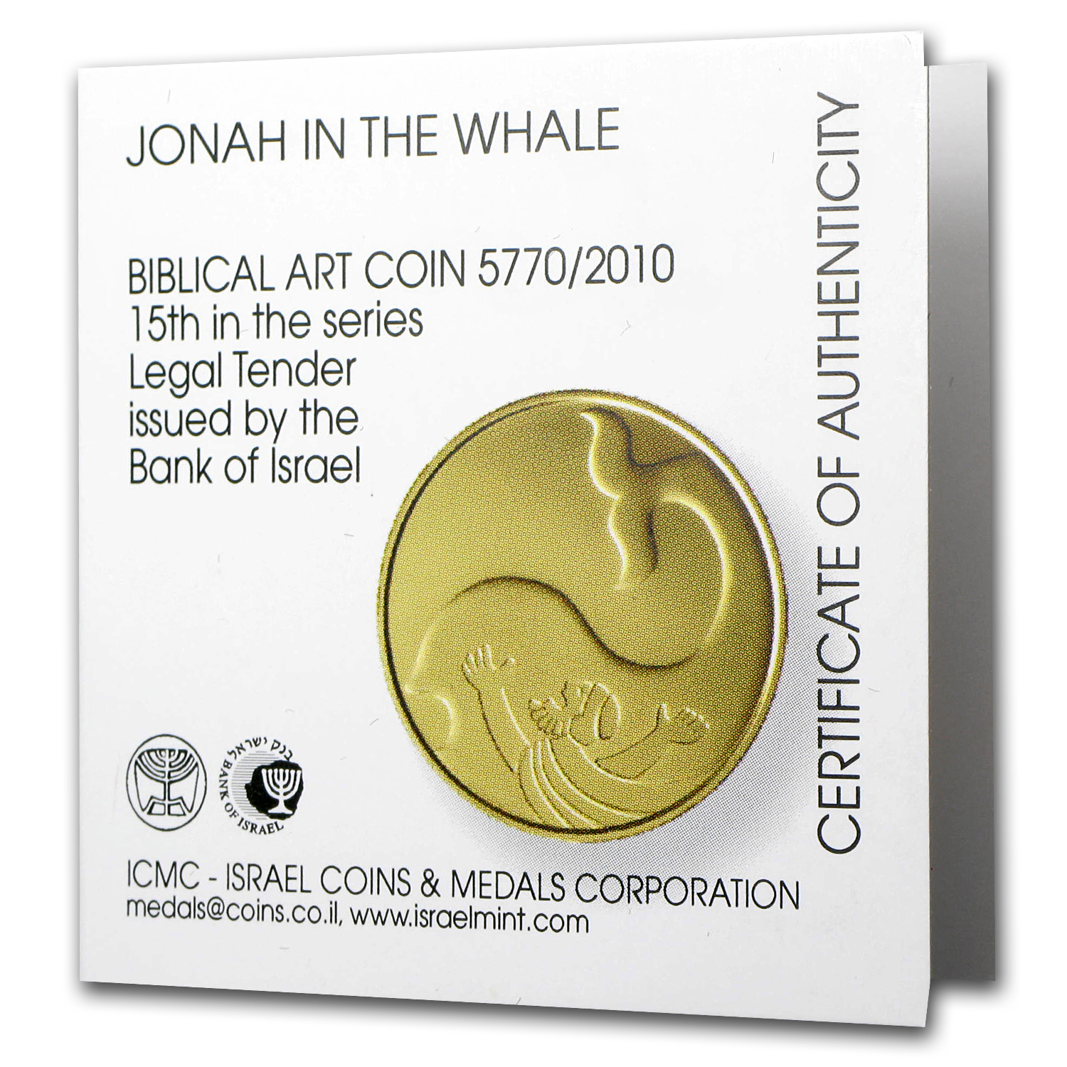 2010 0.428 oz Silver Israel Jonah & Whale 1 NIS Proof-Like