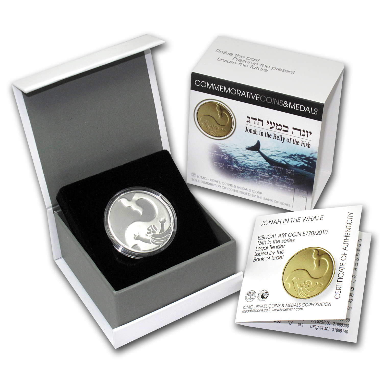 2010 Israel Silver 1 NIS Jonah & Whale Proof-Like