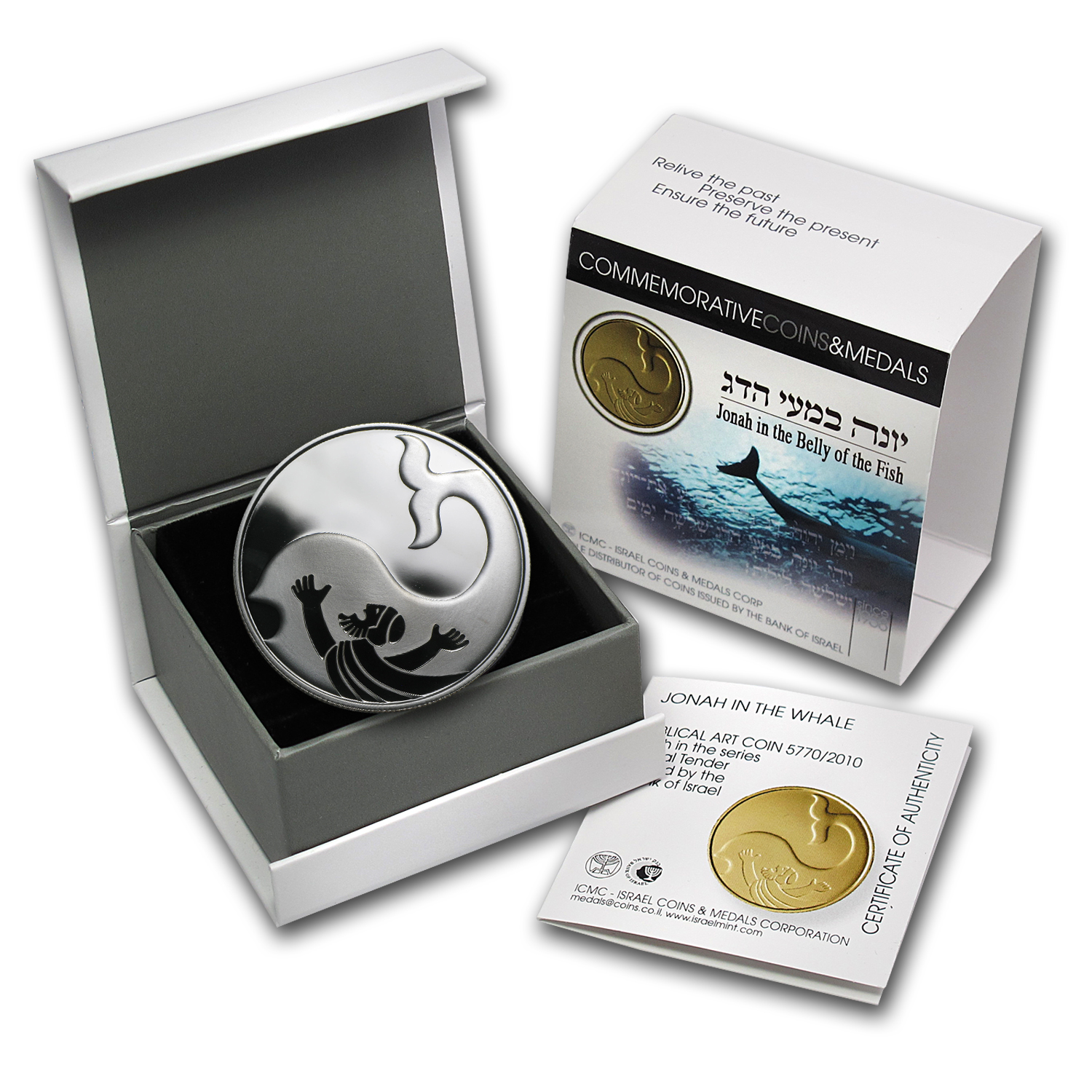 2010 0.857 oz Silver Israel Jonah & Whale 2 NIS Proof