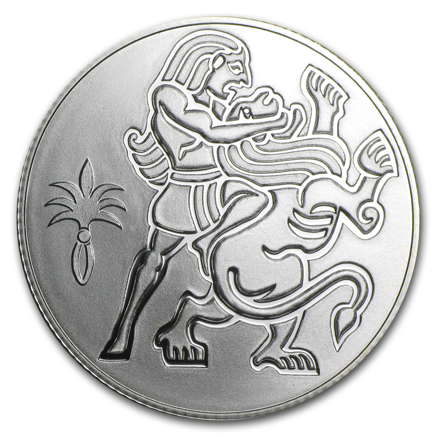 2009 Israel Silver 2 NIS Samson & Lion Proof