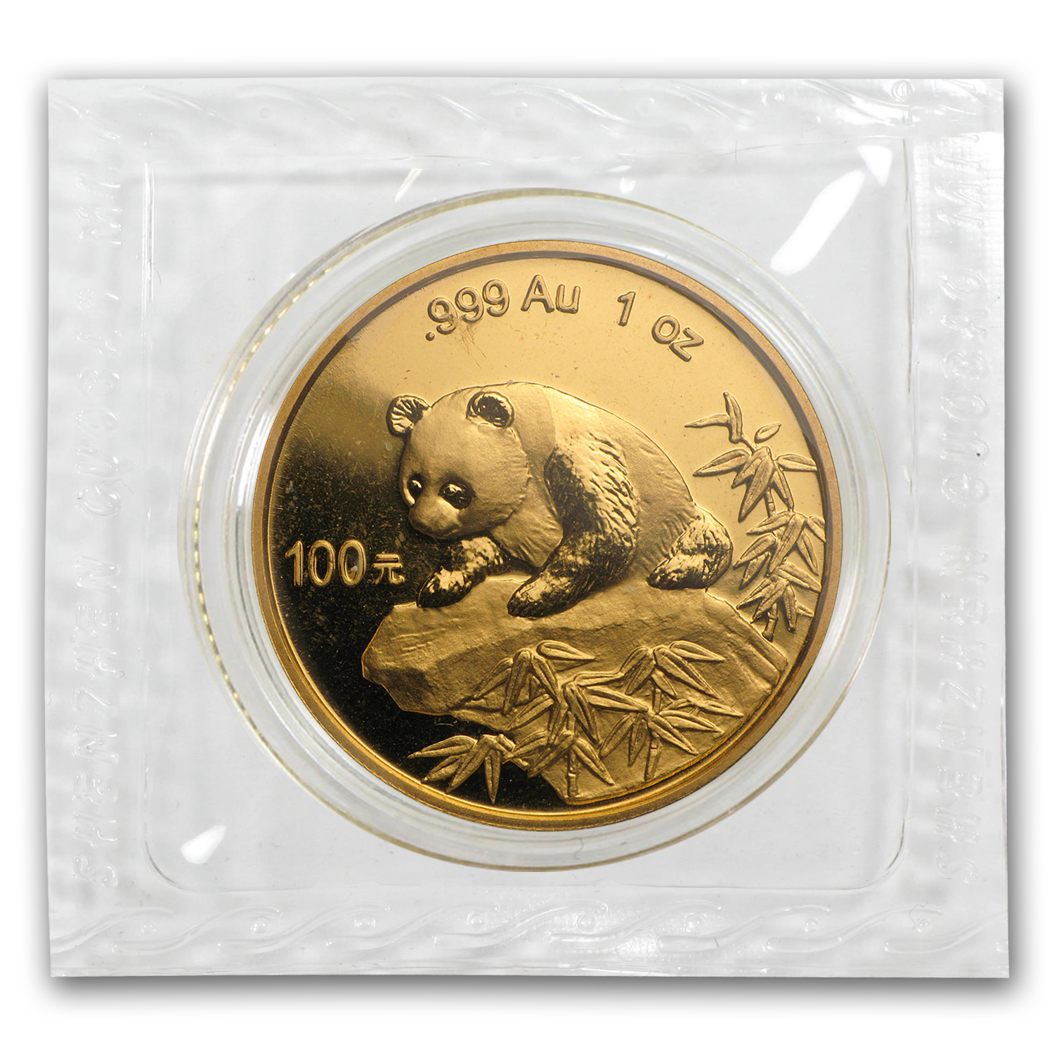 1999 China 1 oz Gold Panda Large Date w/Serif BU (Sealed)