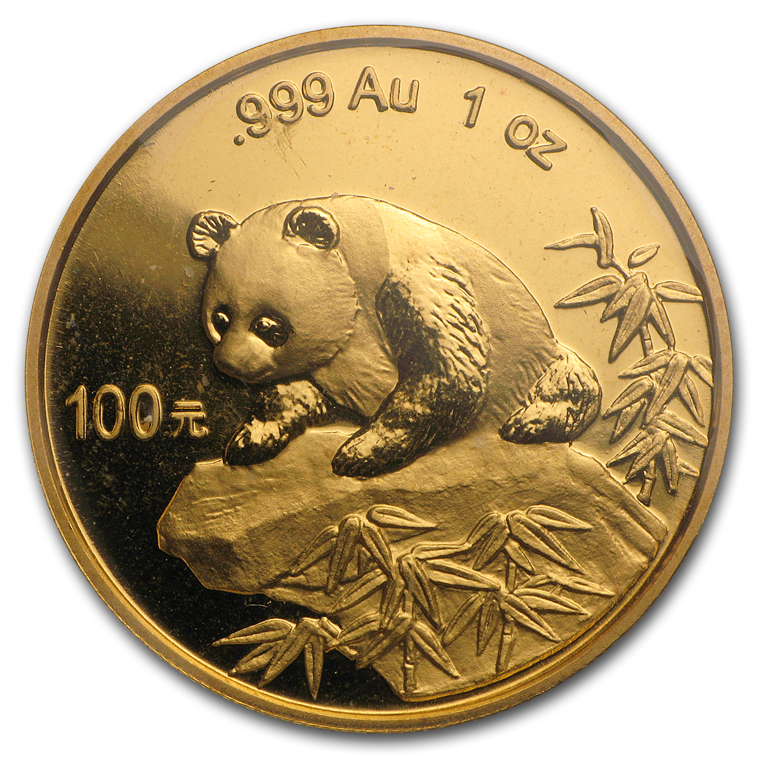 1999 1 oz Gold Chinese Panda Large Date w/Serif BU (Sealed)