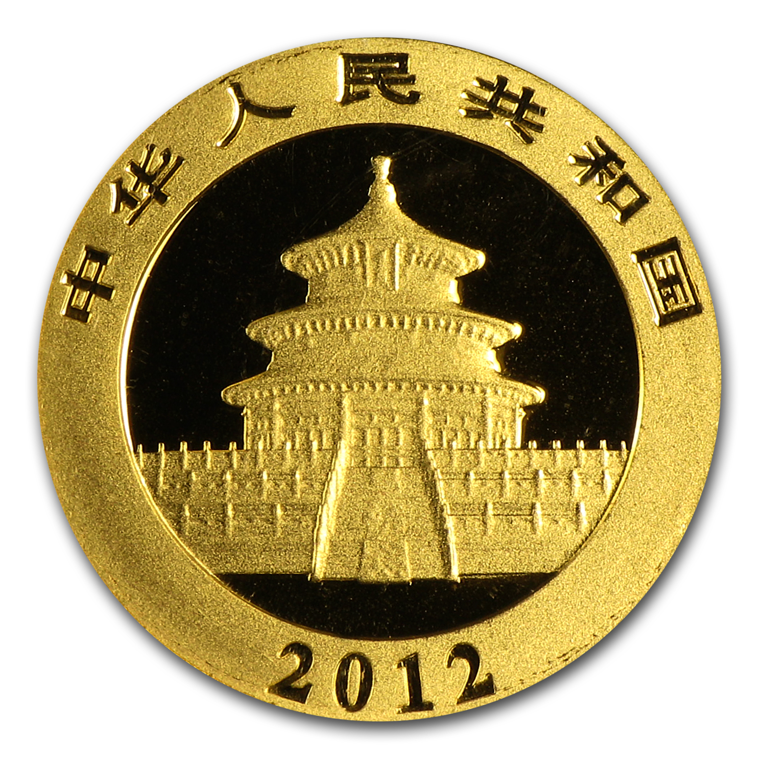 2012 1/20 oz Gold Chinese Panda (Sealed)