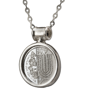 Israel Kabbalah Silver Medal & Silver Necklace - ASW .1517
