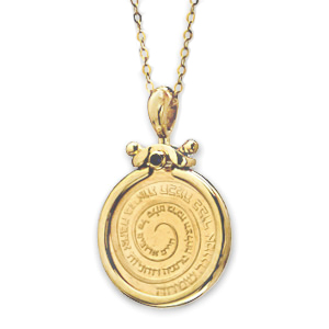 14K Gold Israel Wheel of Blessings Pendant (AGW .0917 oz)
