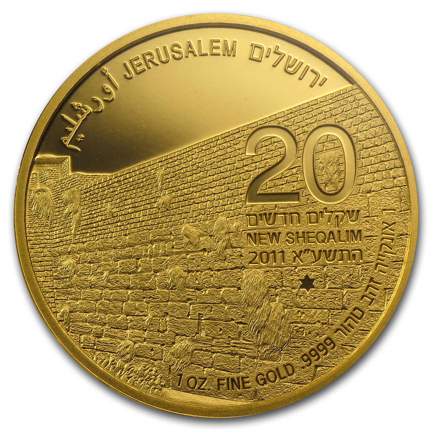 2011 Israel 1 oz Gold Western Wall .9999 MS-70 NGC
