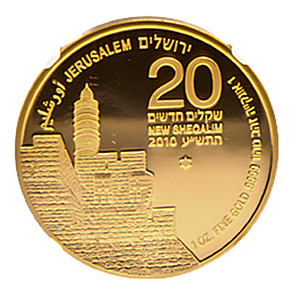 2010 Israel 1 oz Gold Tower of David MS-70 NGC