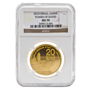 2010 Israel 1 oz Gold Tower of David .9999 MS-70 NGC