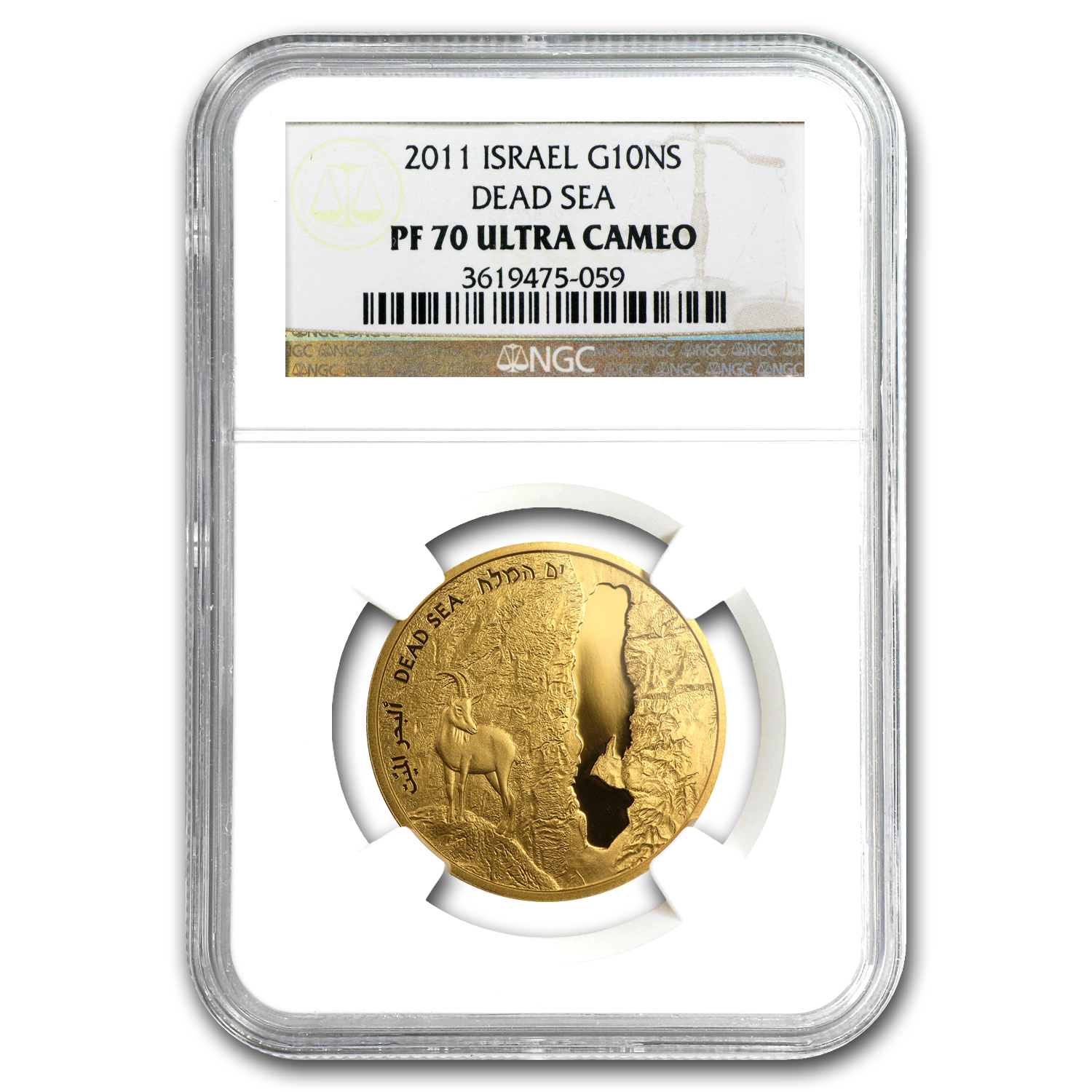 2011 Israel Dead Sea 1/2 oz Gold PF-70 UCAM NGC