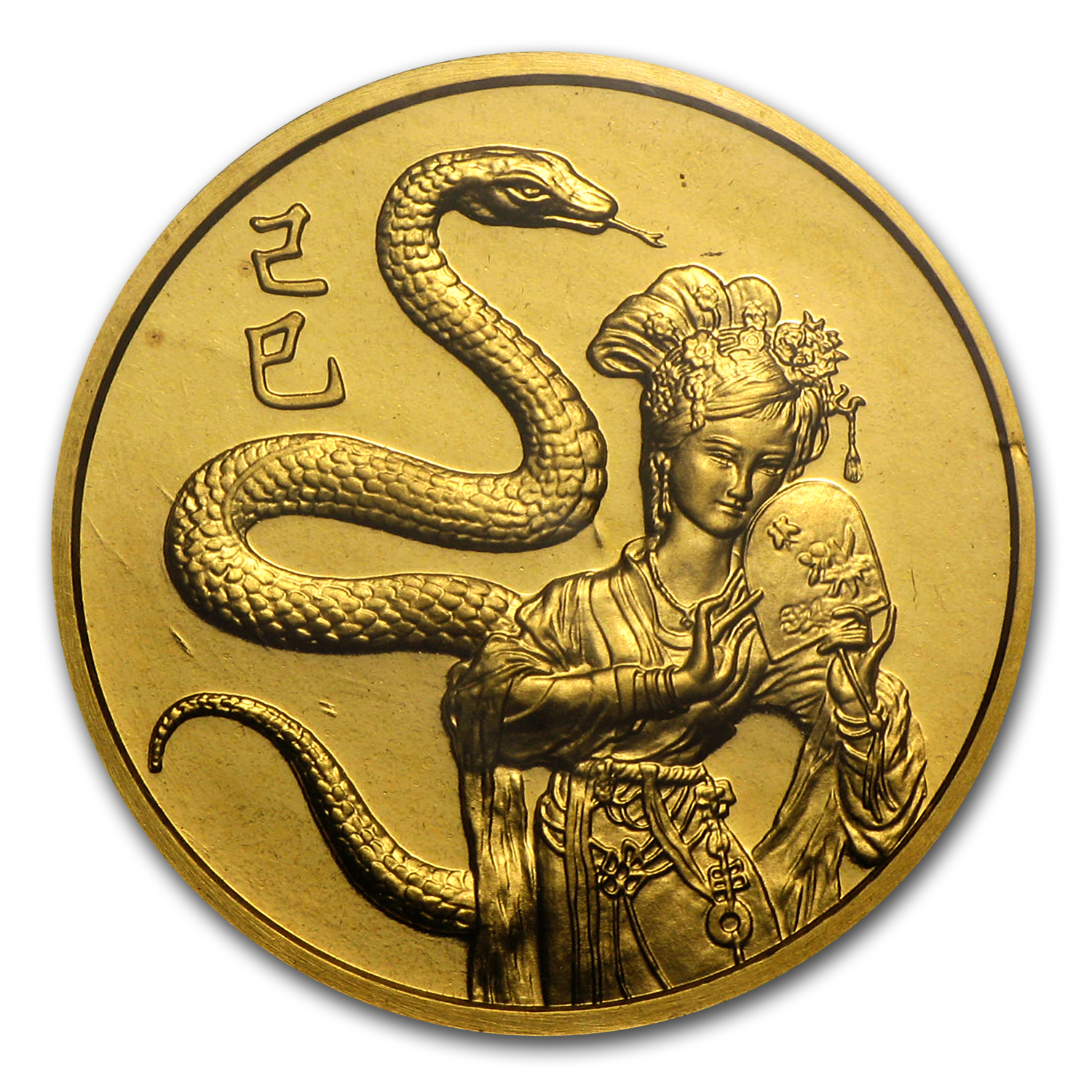 1989 1/4 oz Gold Singapore 25 Singold Snake Proof