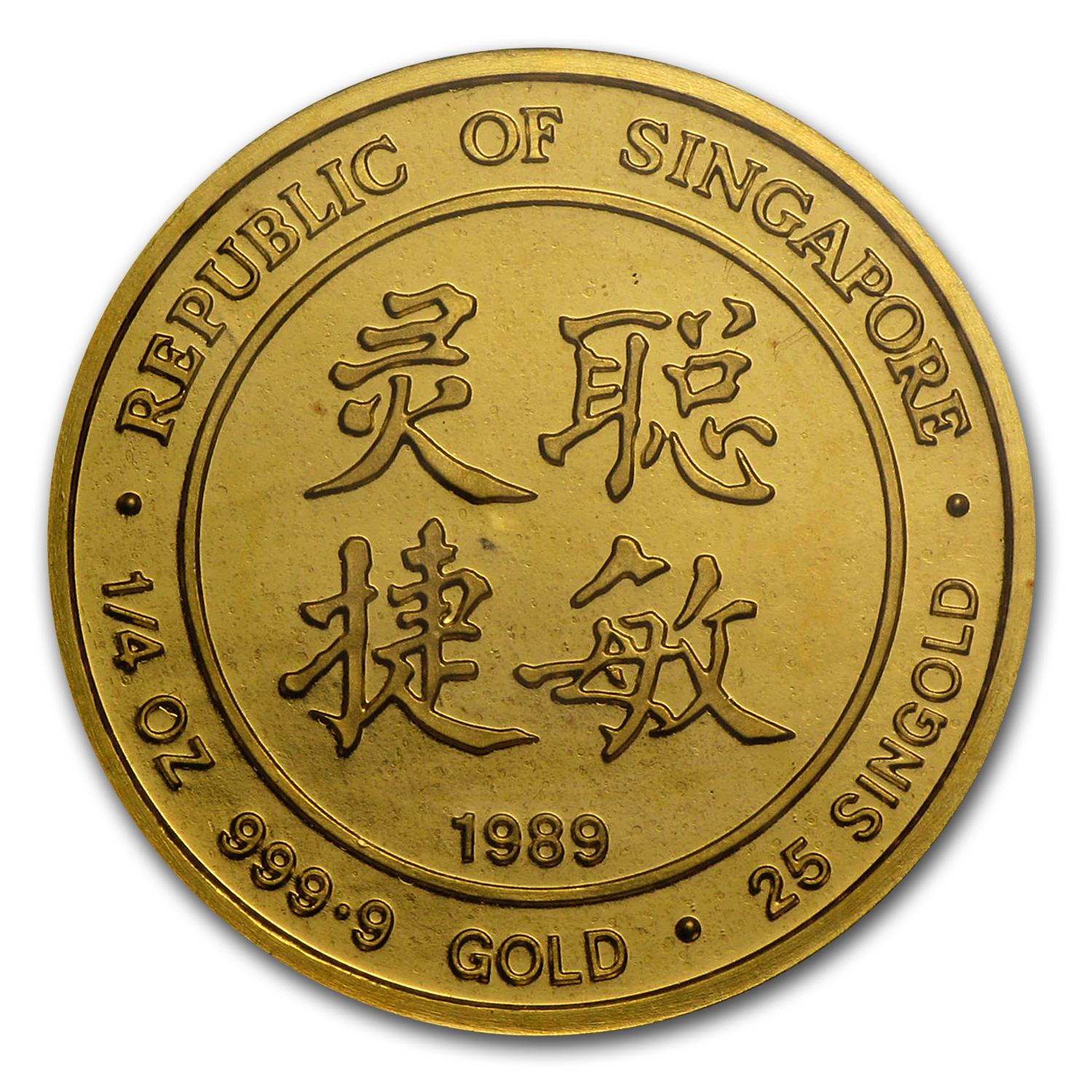 1989 Singapore 1/4 oz Proof Gold 25 Singold Snake