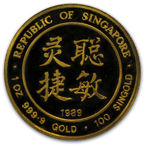 1989 Singapore 1 oz Proof Gold 100 Singold Snake