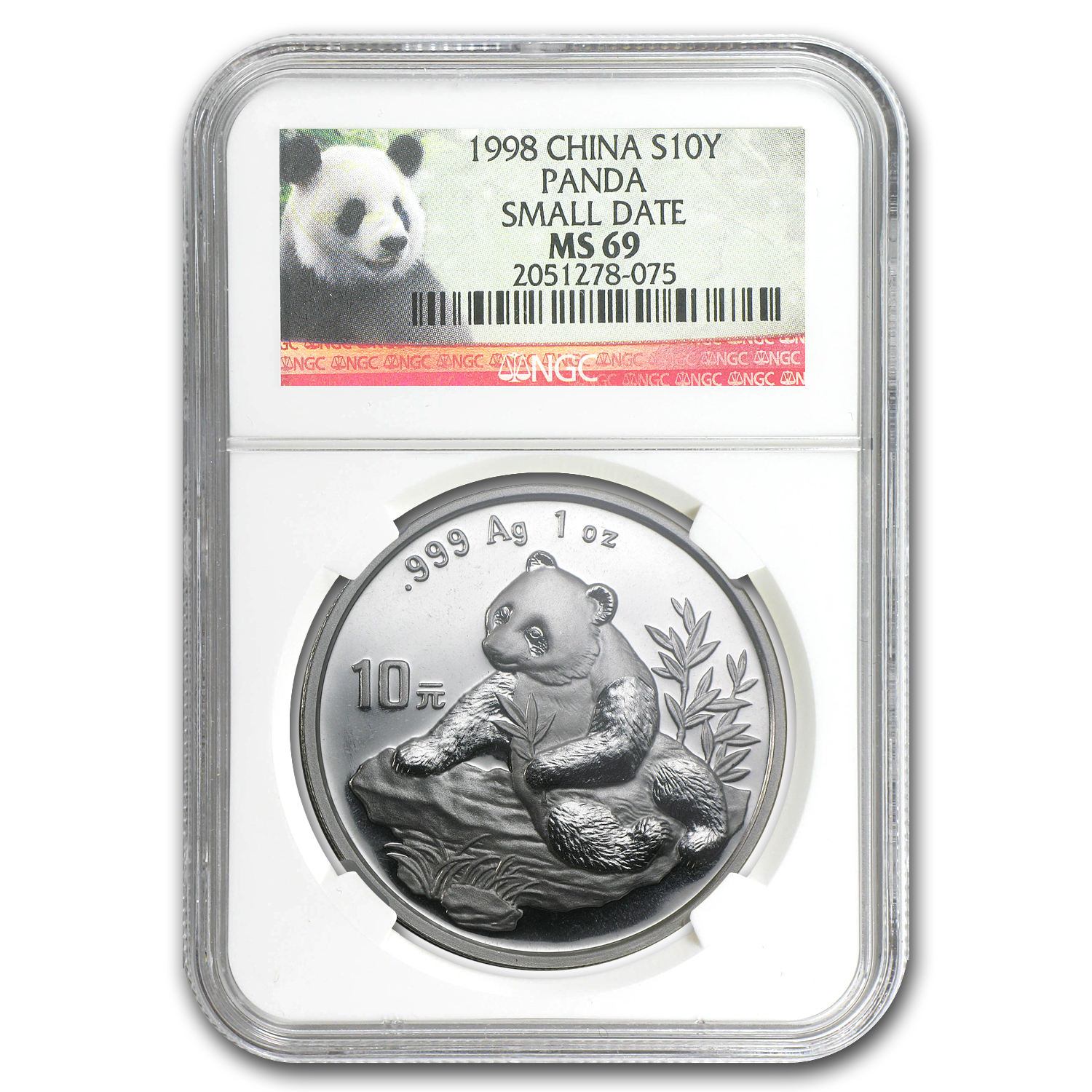1998 China 1 oz Silver Panda MS-69 NGC (Small Date)