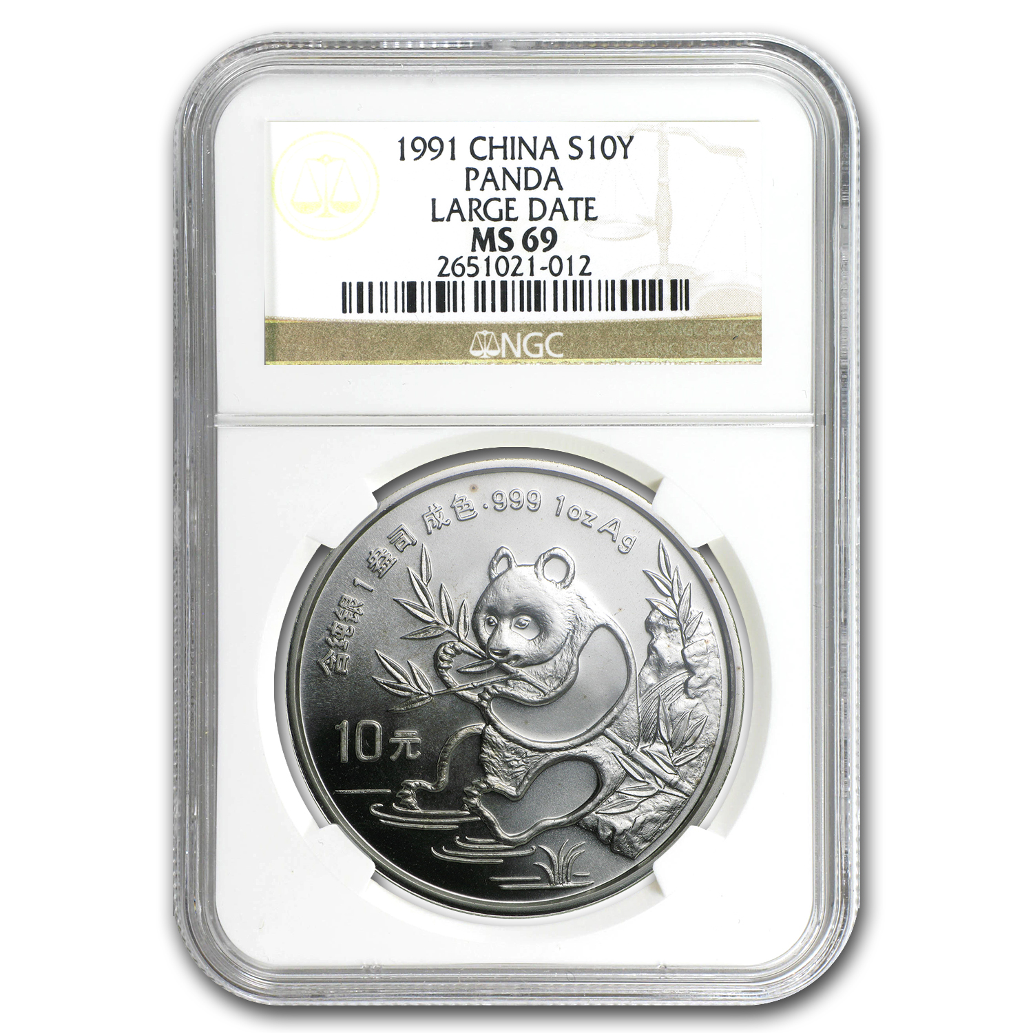 1991 1 oz Silver Chinese Panda - MS-69 NGC - Large Date