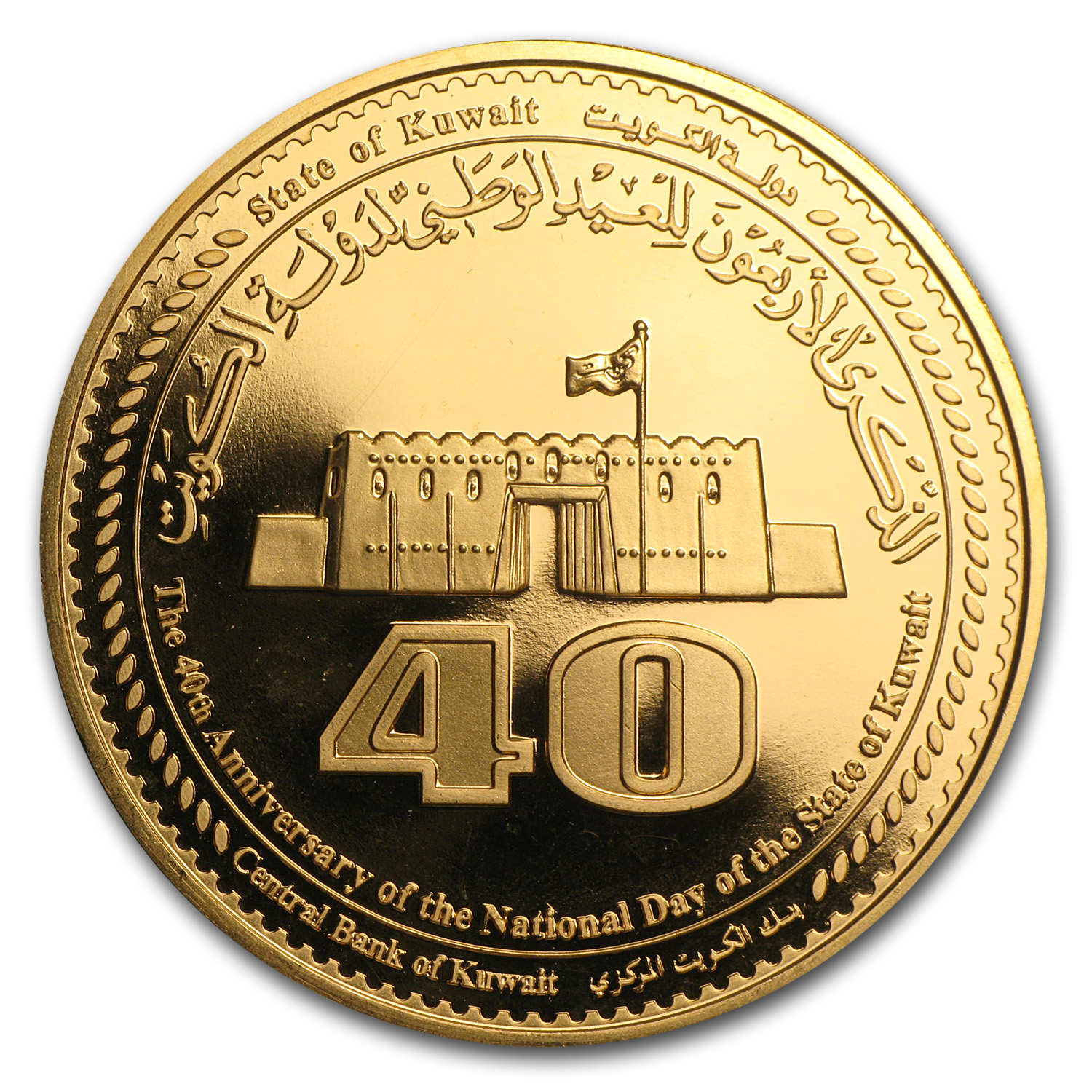 Kuwait 2001 Gold Proof Independence AGW 1.42