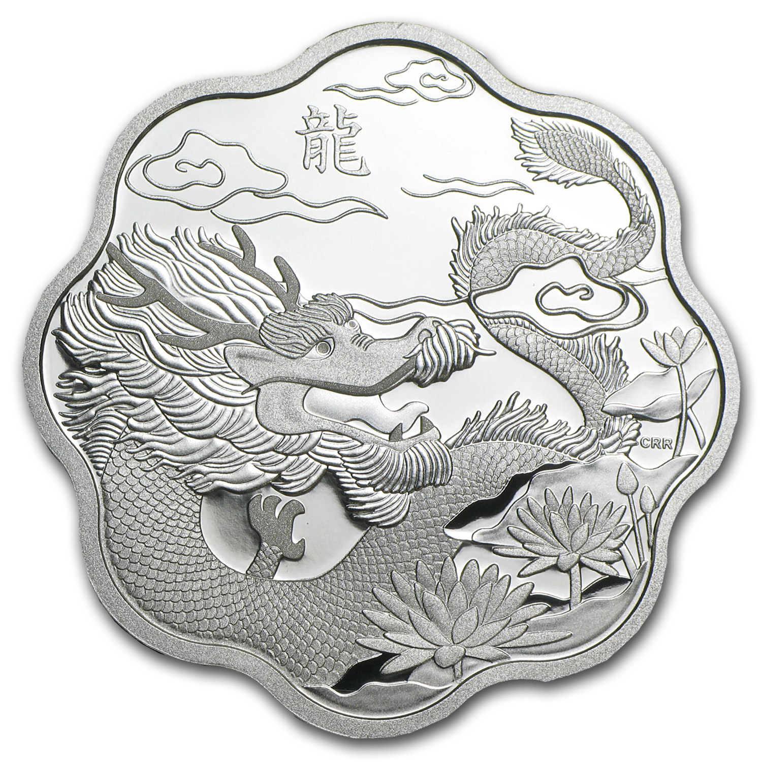 2012 Silver Canadian $15 Lunar Lotus Dragon (w/Box & COA)