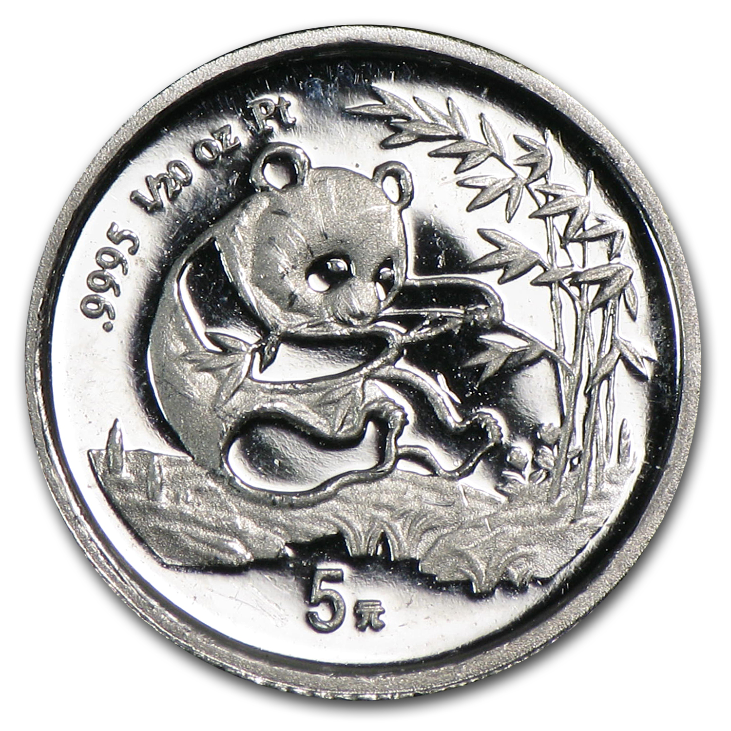 1994 China 1/20 oz Platinum Panda (Abrasions)