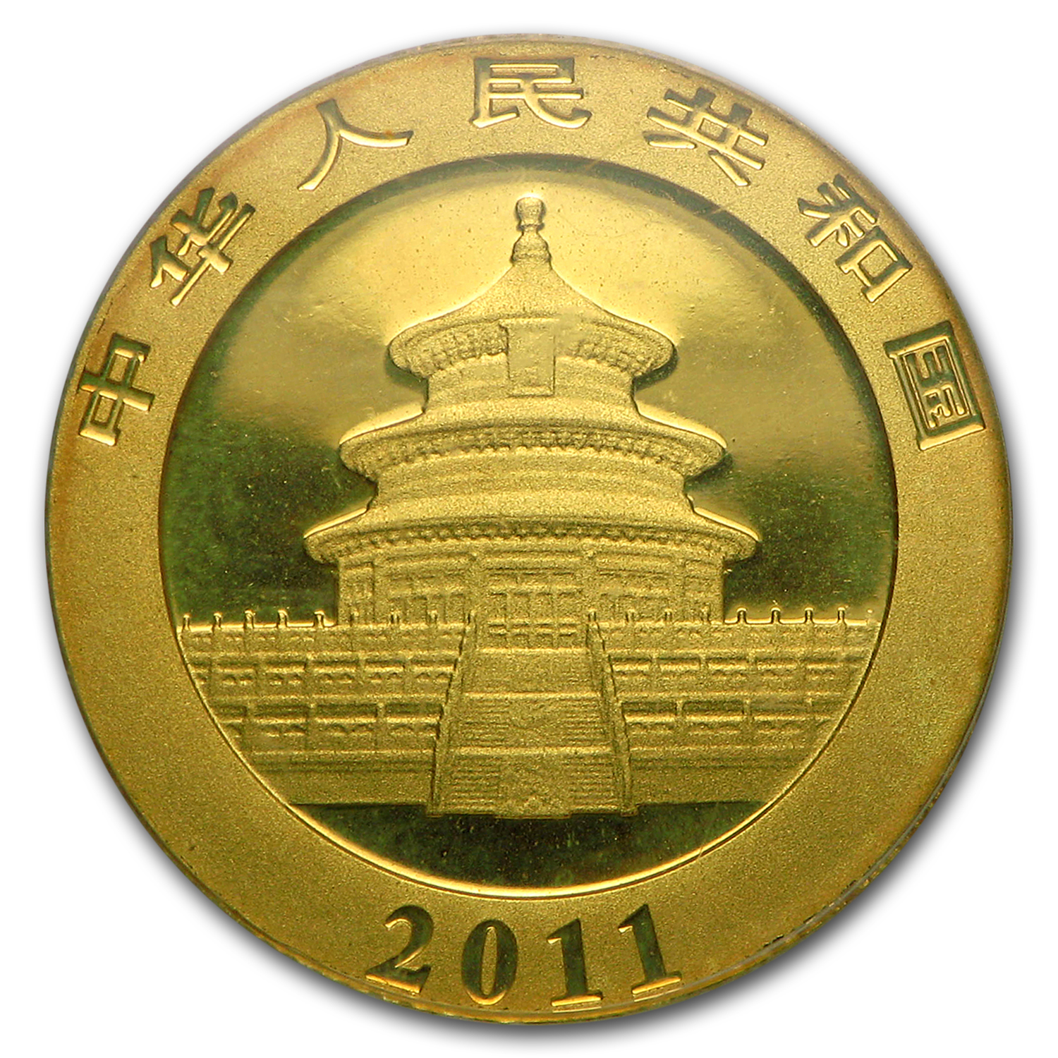 2011 China 1/10 oz Gold Panda MS-70 PCGS (First Strike)