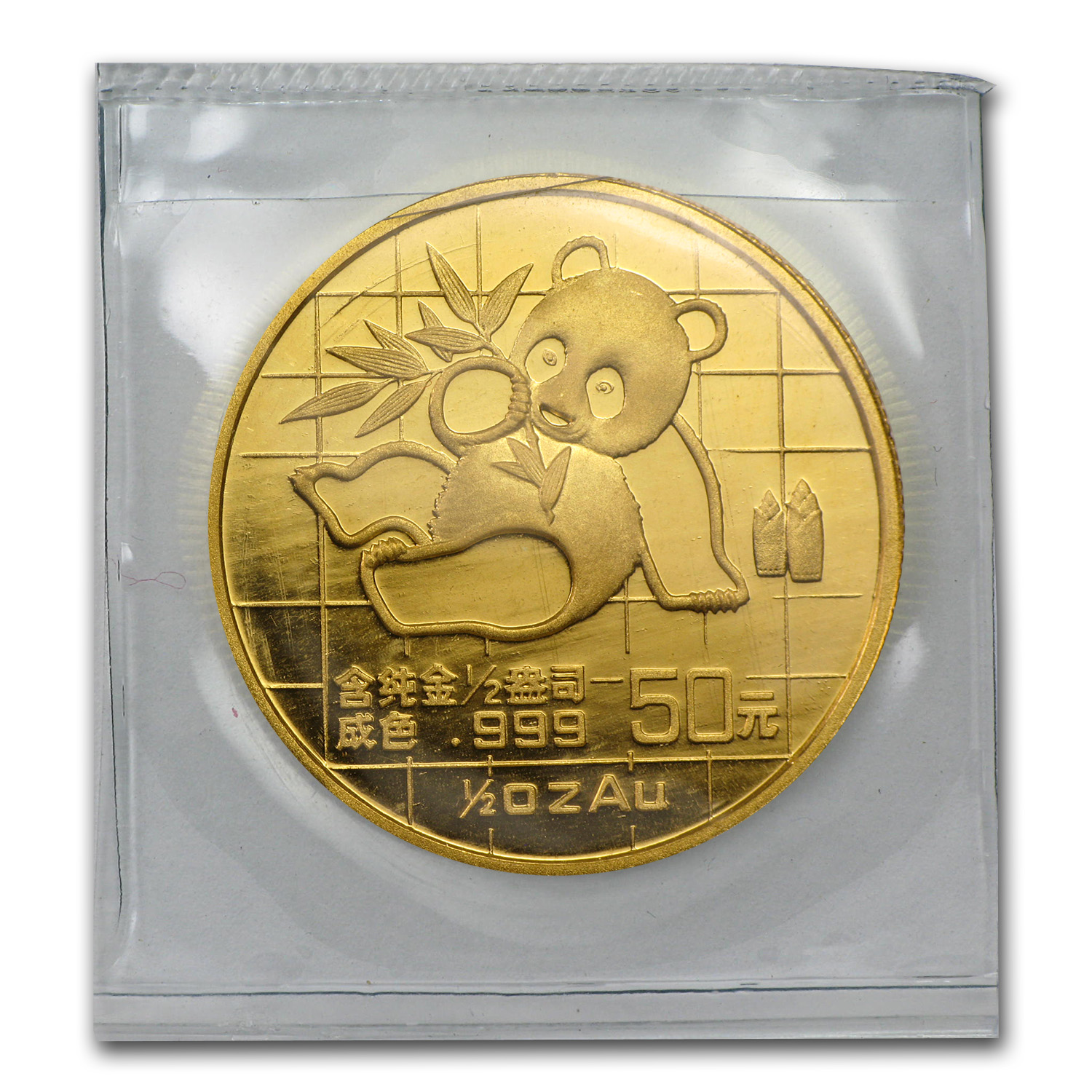1989 China 1/2 oz Gold Panda Large Date BU (Sealed)