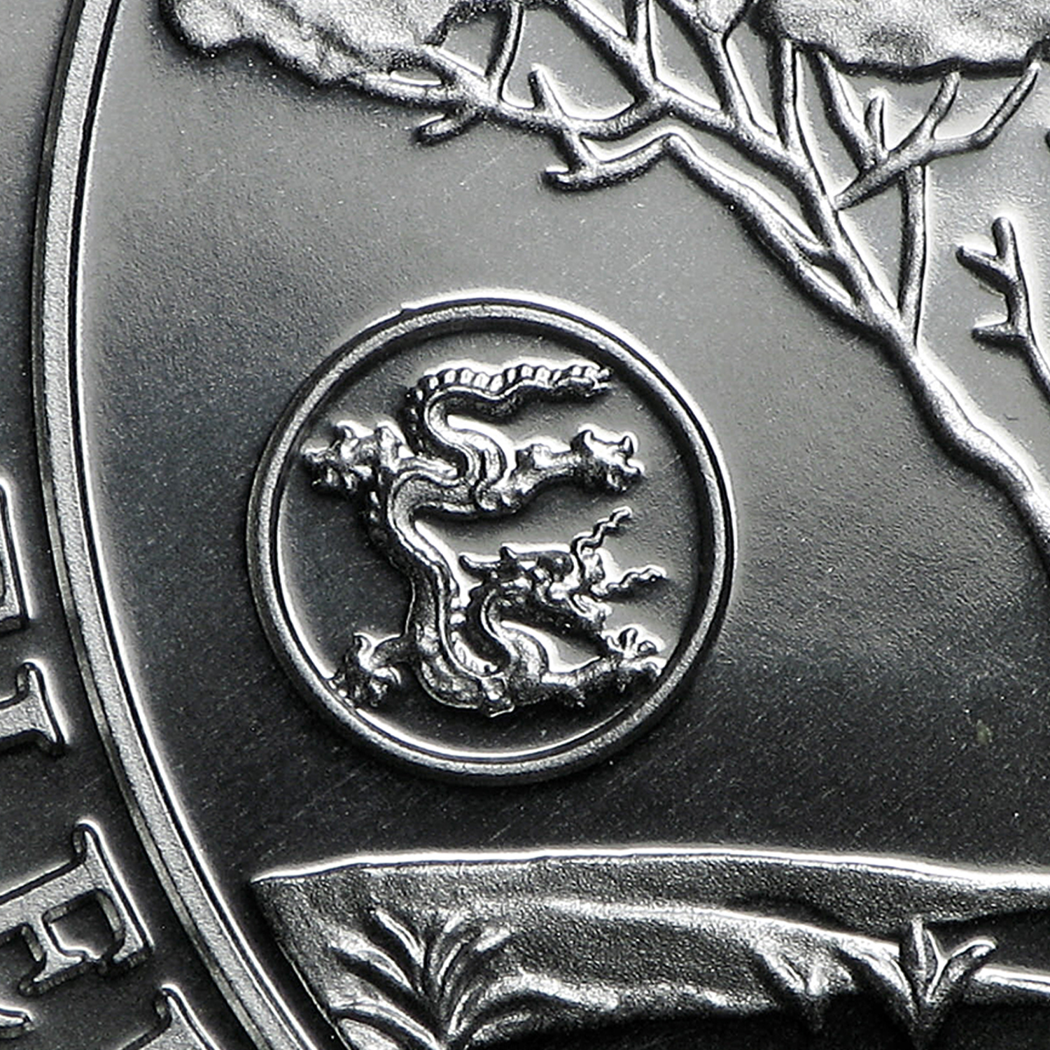 2012 1 oz Silver Somalian African Elephant (Dragon Privy)