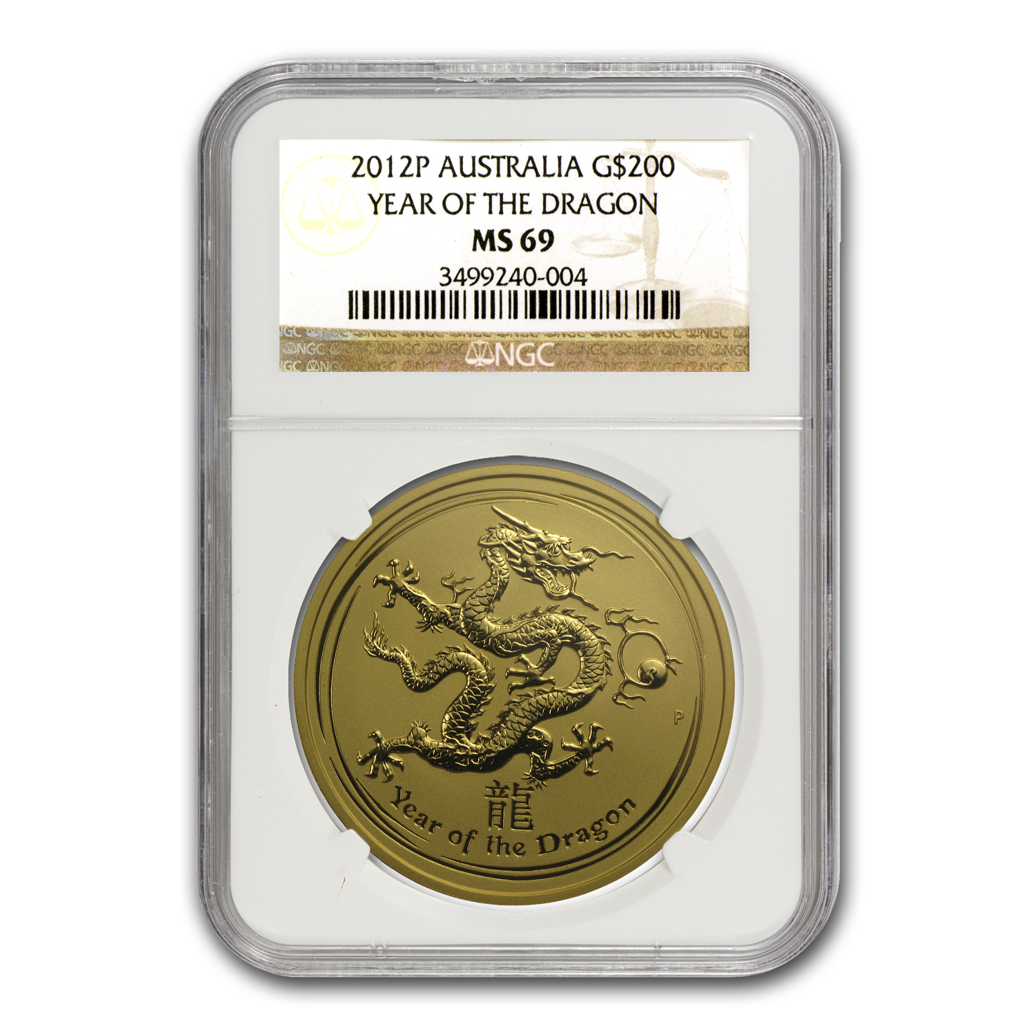 2012 2 oz Gold Lunar Year of the Dragon MS-69 NGC (Series II)