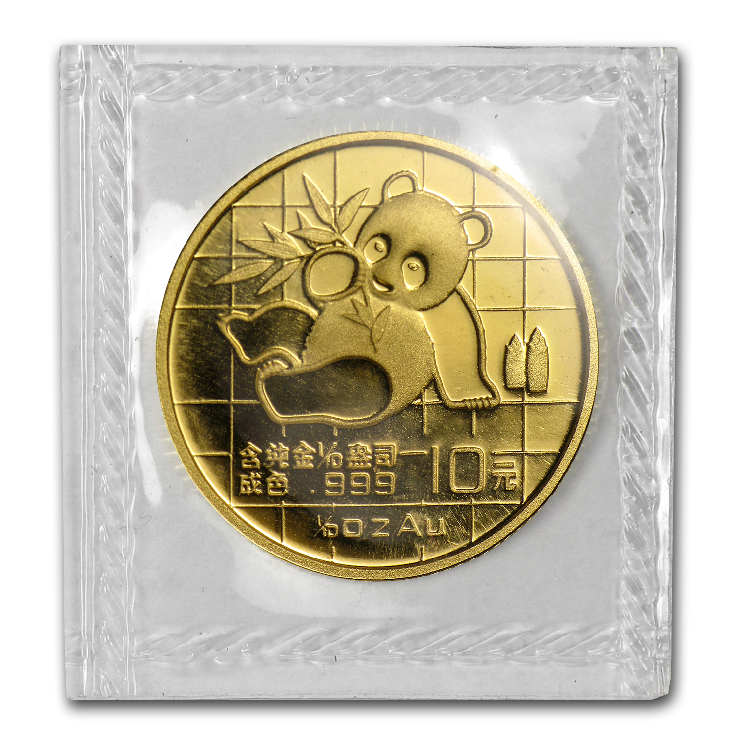 1989 China 1/10 oz Gold Panda Large Date BU (Sealed)