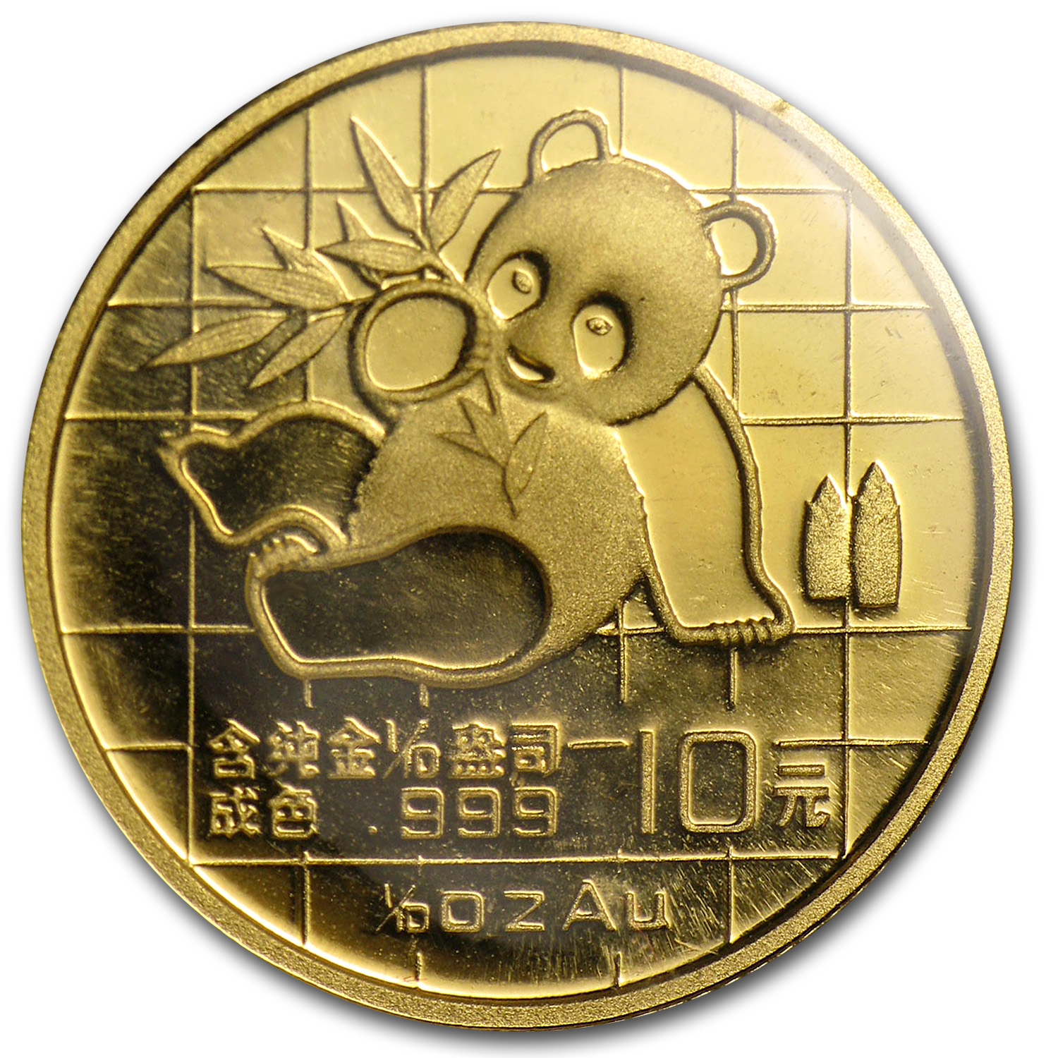1989 (1/10 oz) Gold Chinese Pandas - Large Date (Sealed)