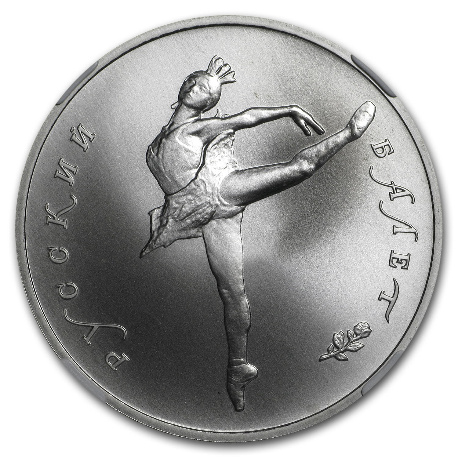 1990 1 oz Russian Palladium Ballerina (MS-69 NGC)
