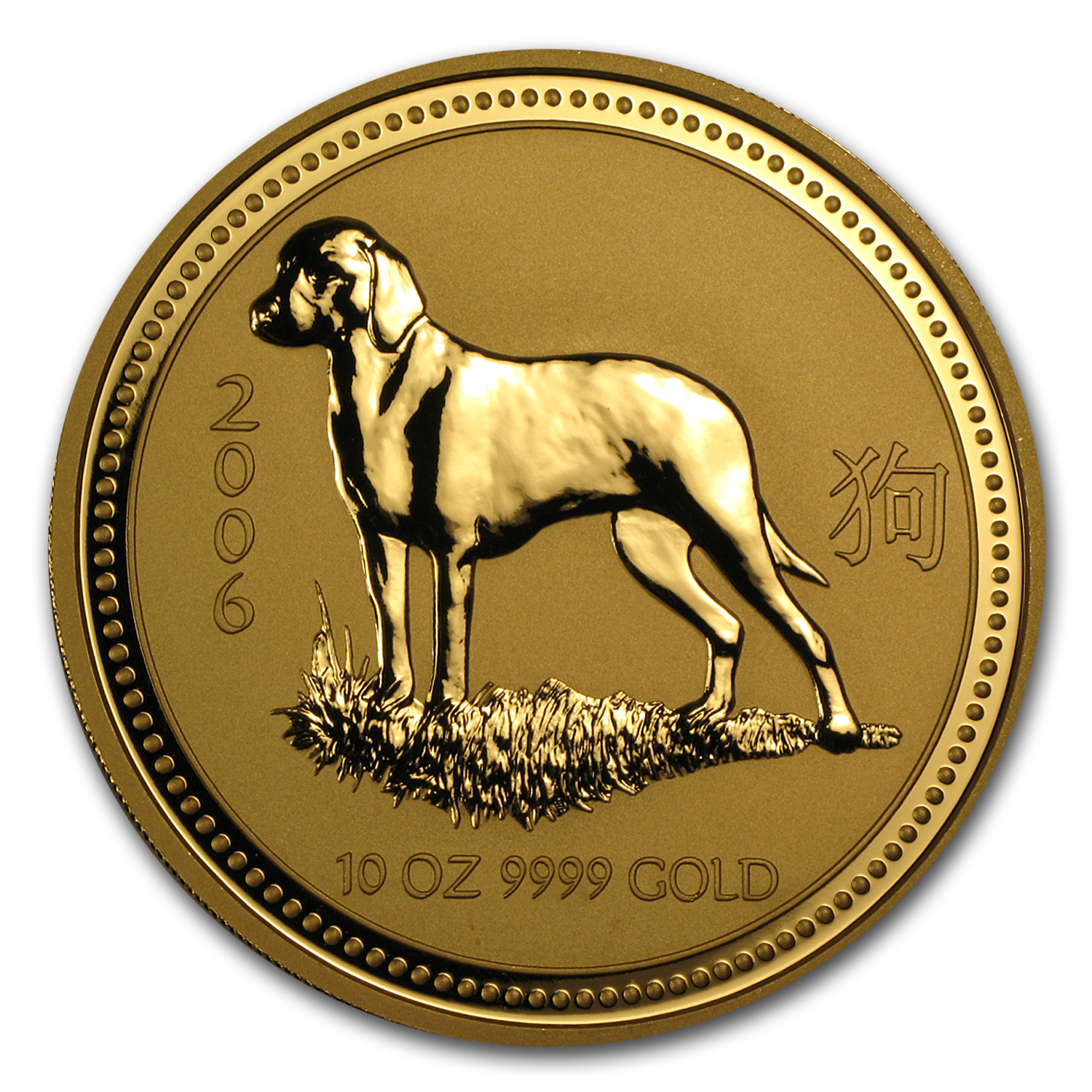 2006 10 oz Gold Lunar Year of the Dog BU (Series I)