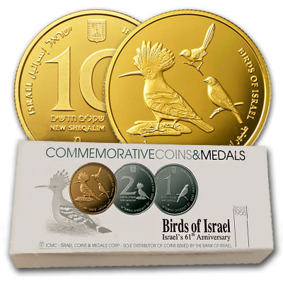 2009 Israel 1/2 oz Gold Birds of Israel Proof (w/Box & COA)