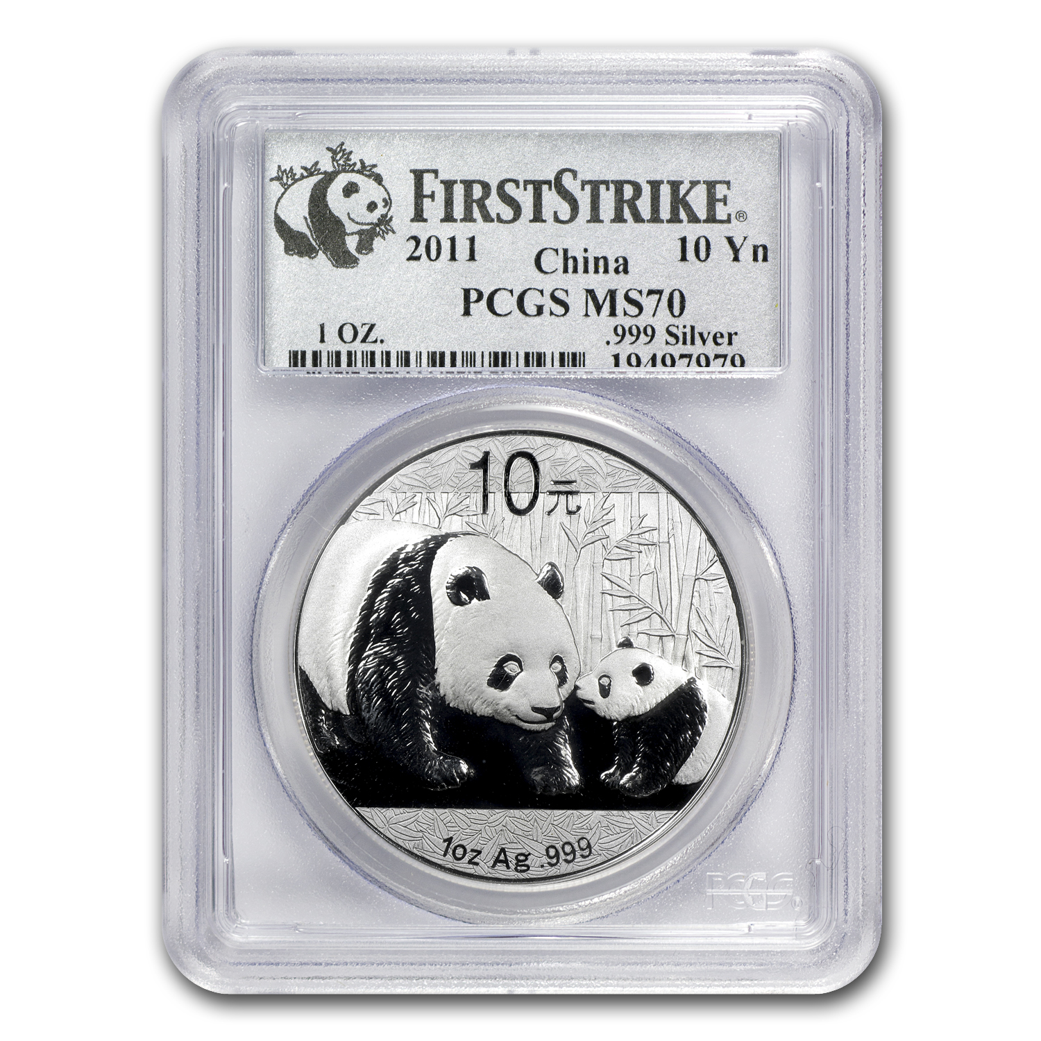 2011 China 1 oz Silver Panda MS-70 PCGS (First Strike)