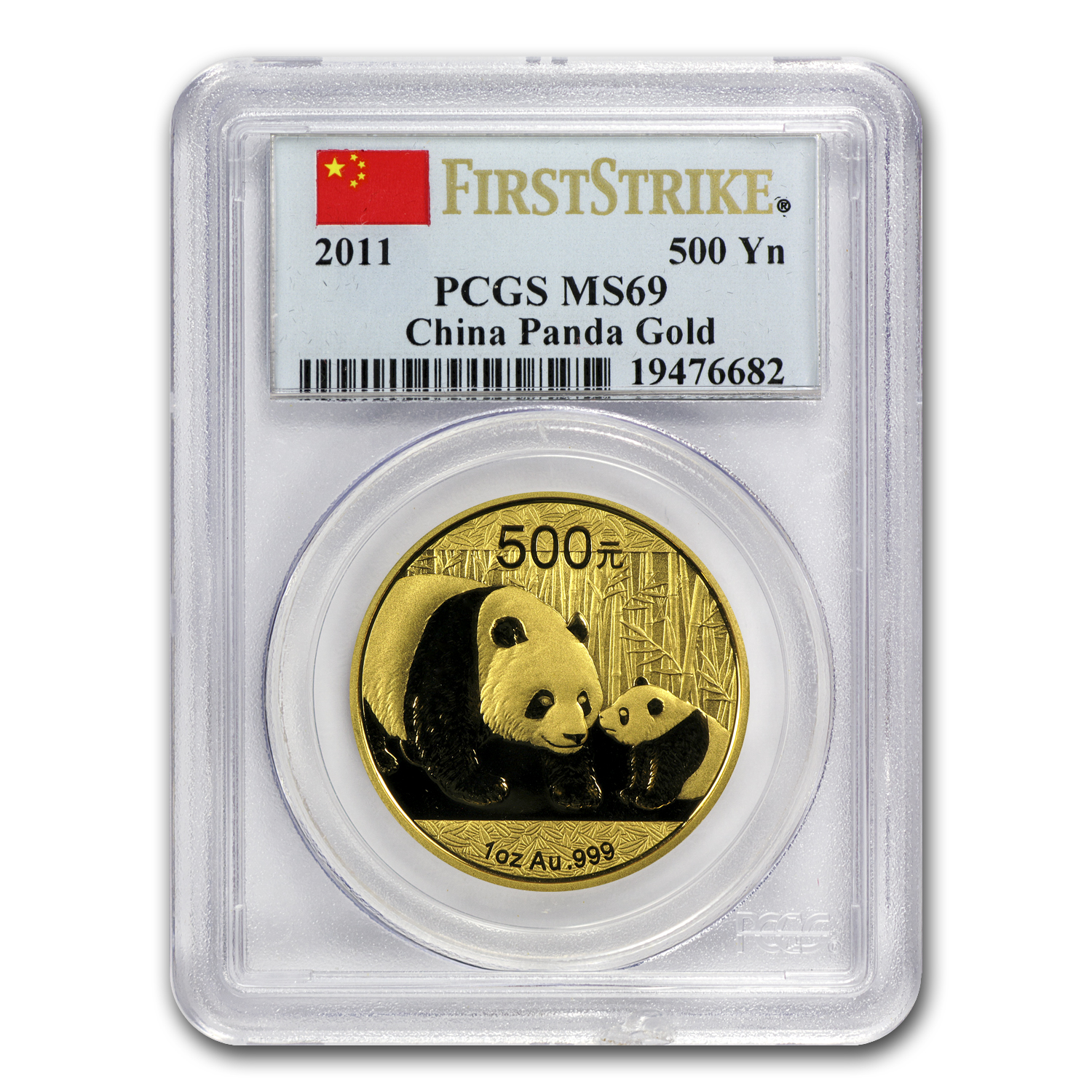 2011 China 1 oz Gold Panda MS-69 PCGS (FS)