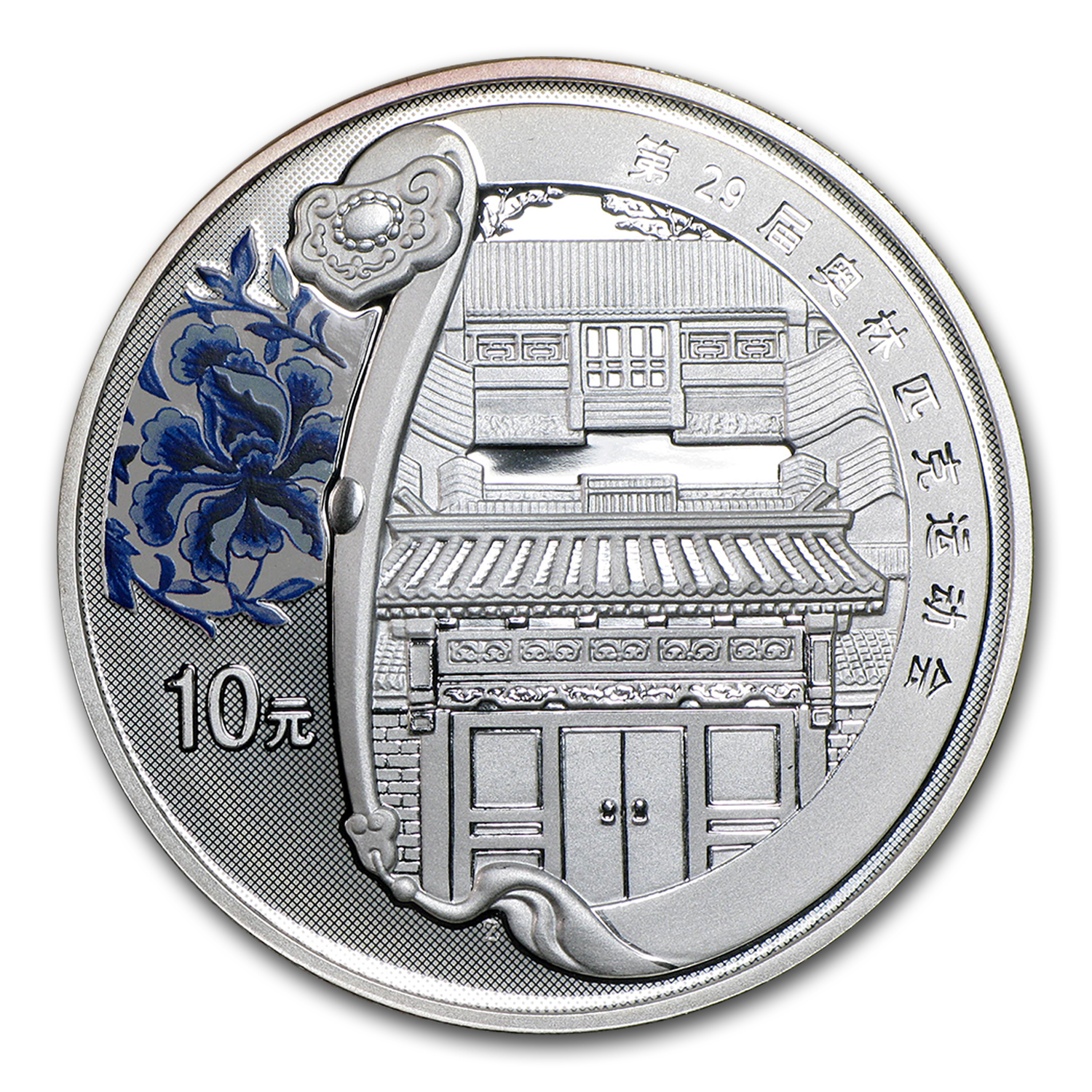 2008 China 1 oz Silver Beijing Olympics The Great Wall